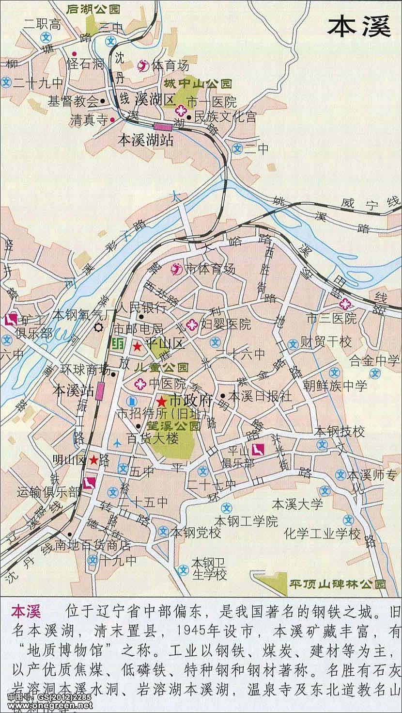 锦州  营口  阜新  辽阳  盘锦  铁岭  朝阳  葫芦岛 上一张地图: 桓
