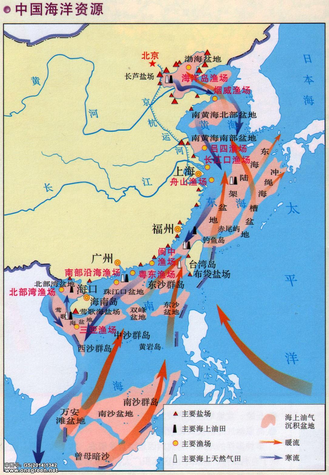 中国旅游景点图_中国海洋资源分布图_中国地理地图库_地图窝