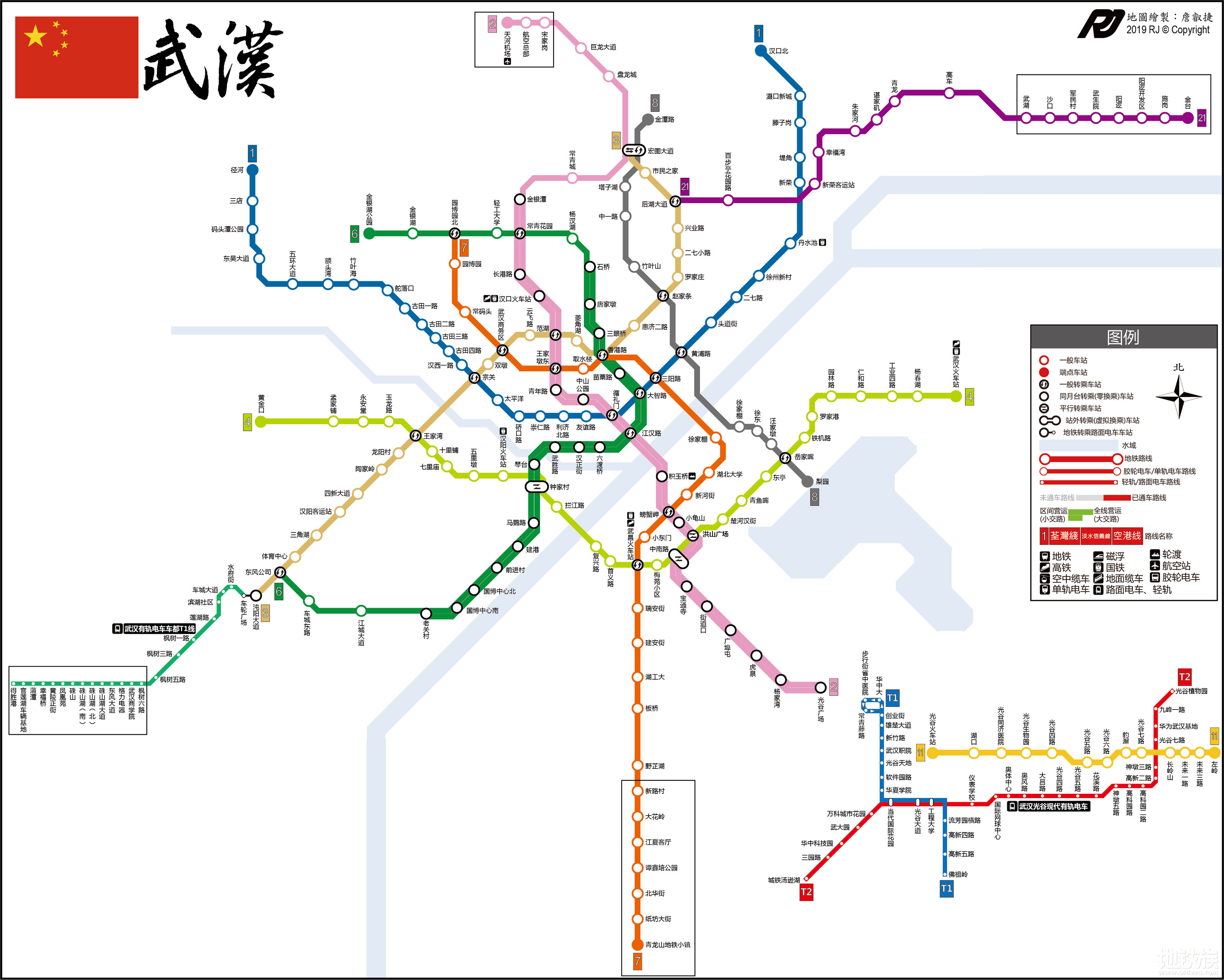 武汉地铁规划图高清_武汉地铁线路图2019_武汉地图库_地图窝