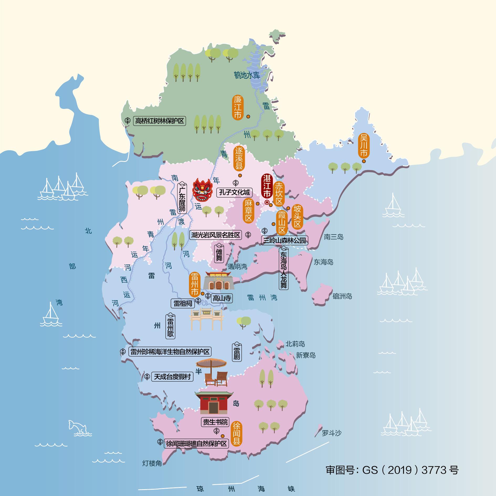 广东珠海市景点_广东省湛江市人文地图_湛江地图库_地图窝