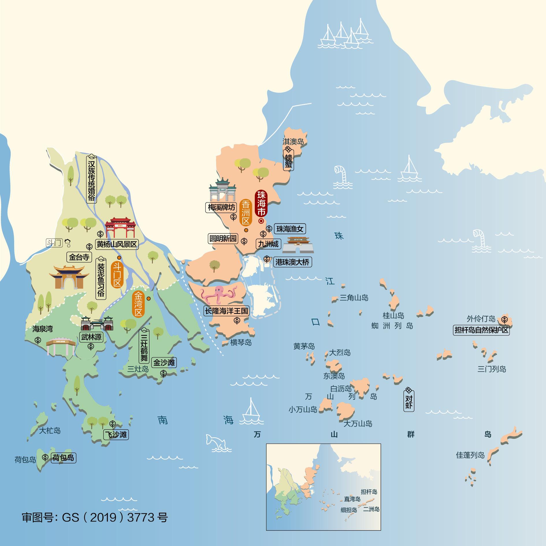 广东珠海市景点_广东省珠海市人文地图_珠海地图库_地图窝