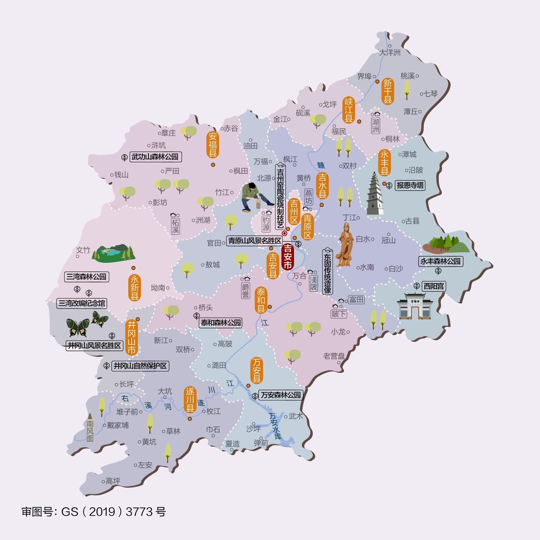江西吉安山上野果图片