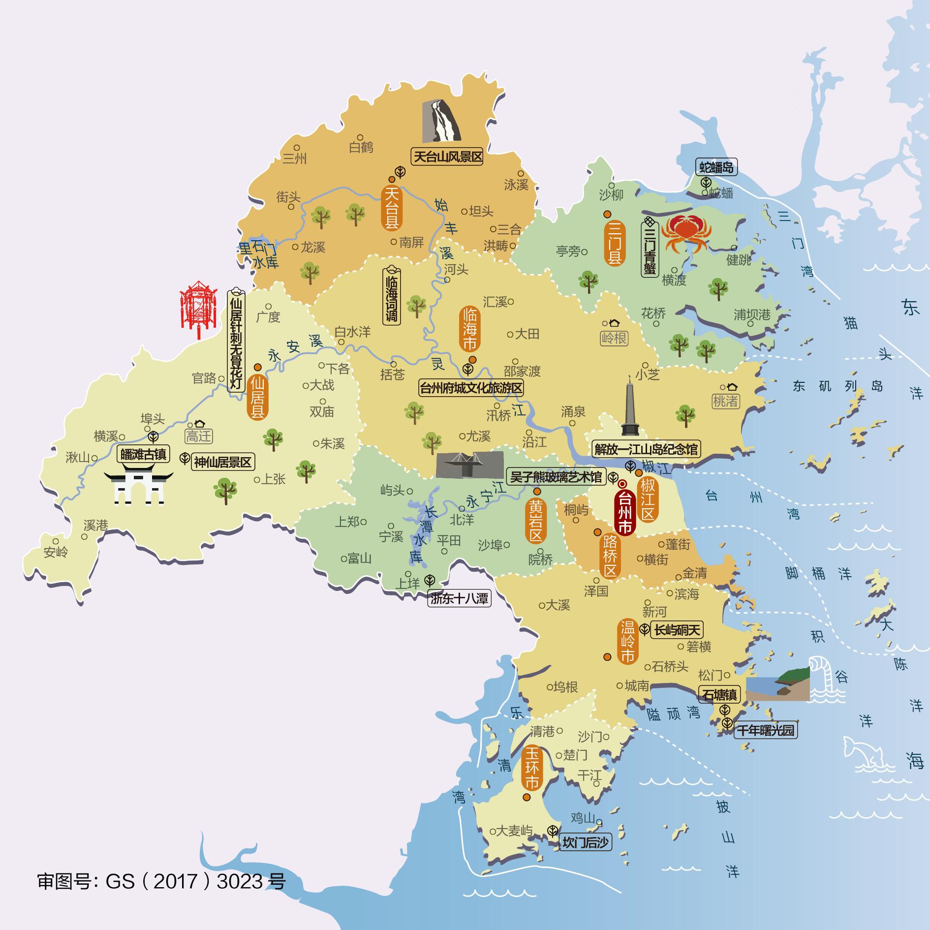 金华旅游景点_浙江省台州市人文地图_台州地图库_地图窝