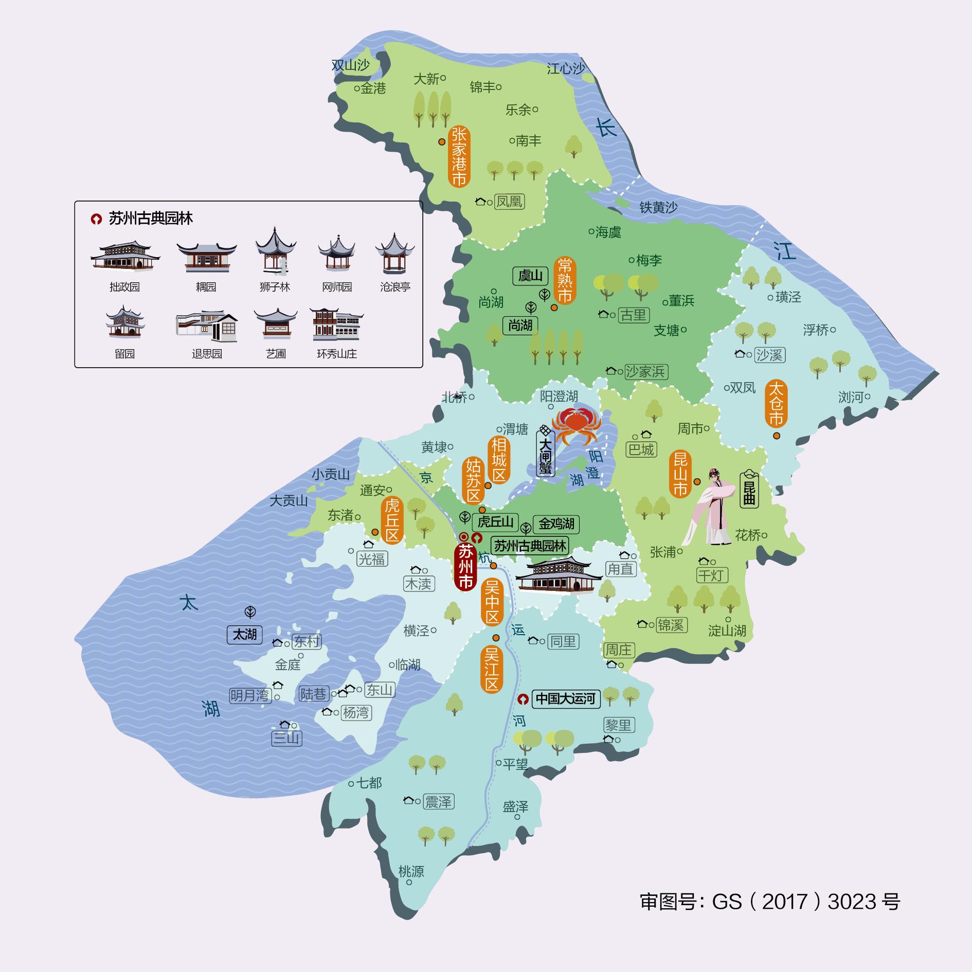 江苏地级市比西部经济总量_江苏地级市区划图