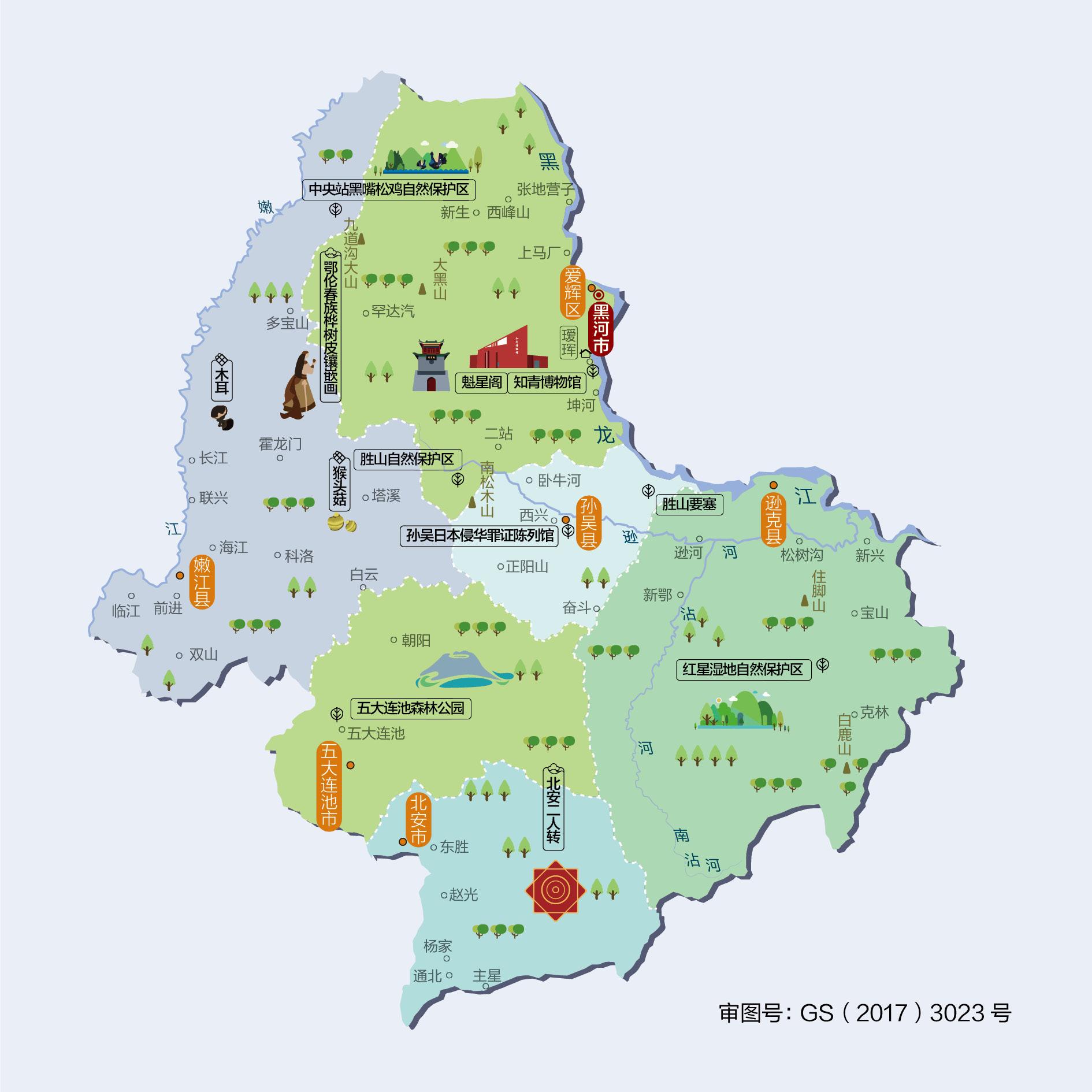 黑龙江省桦南县地图_黑龙江省黑河市人文地图_黑河地图库_地图窝