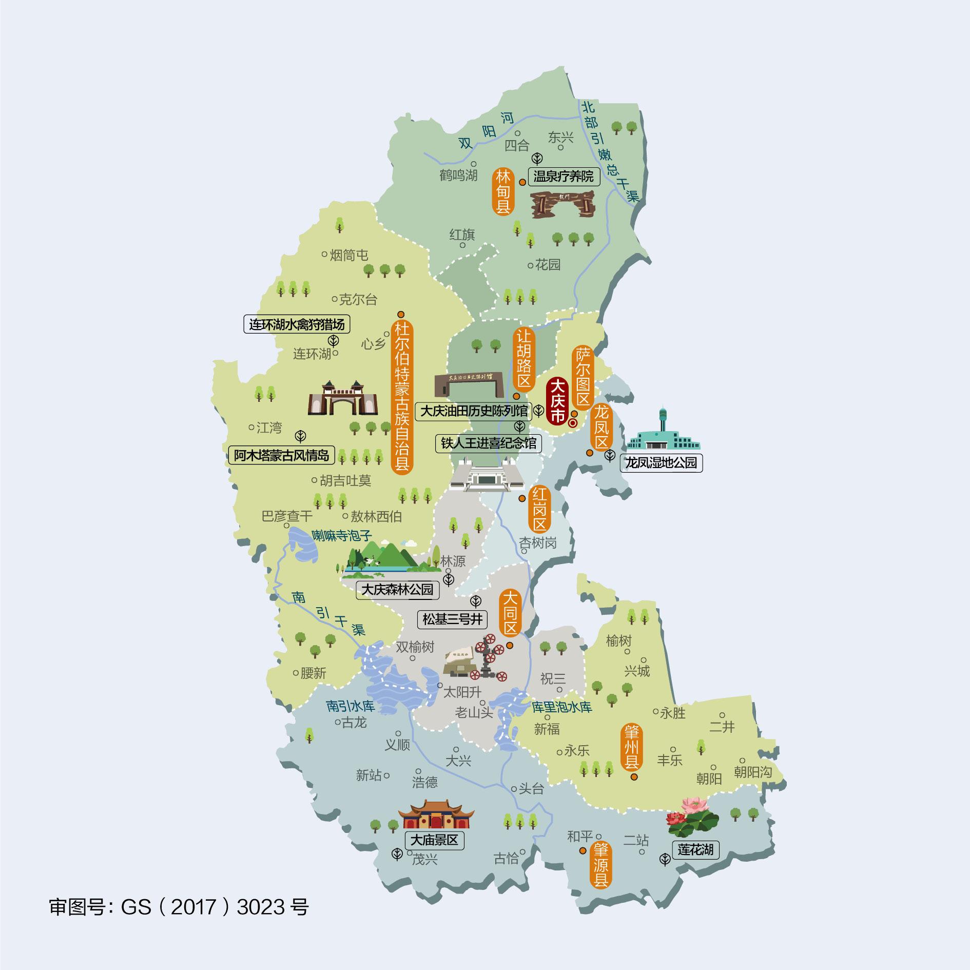 黑龙江省桦南县地图_黑龙江省大兴市人文地图_大庆地图库_地图窝