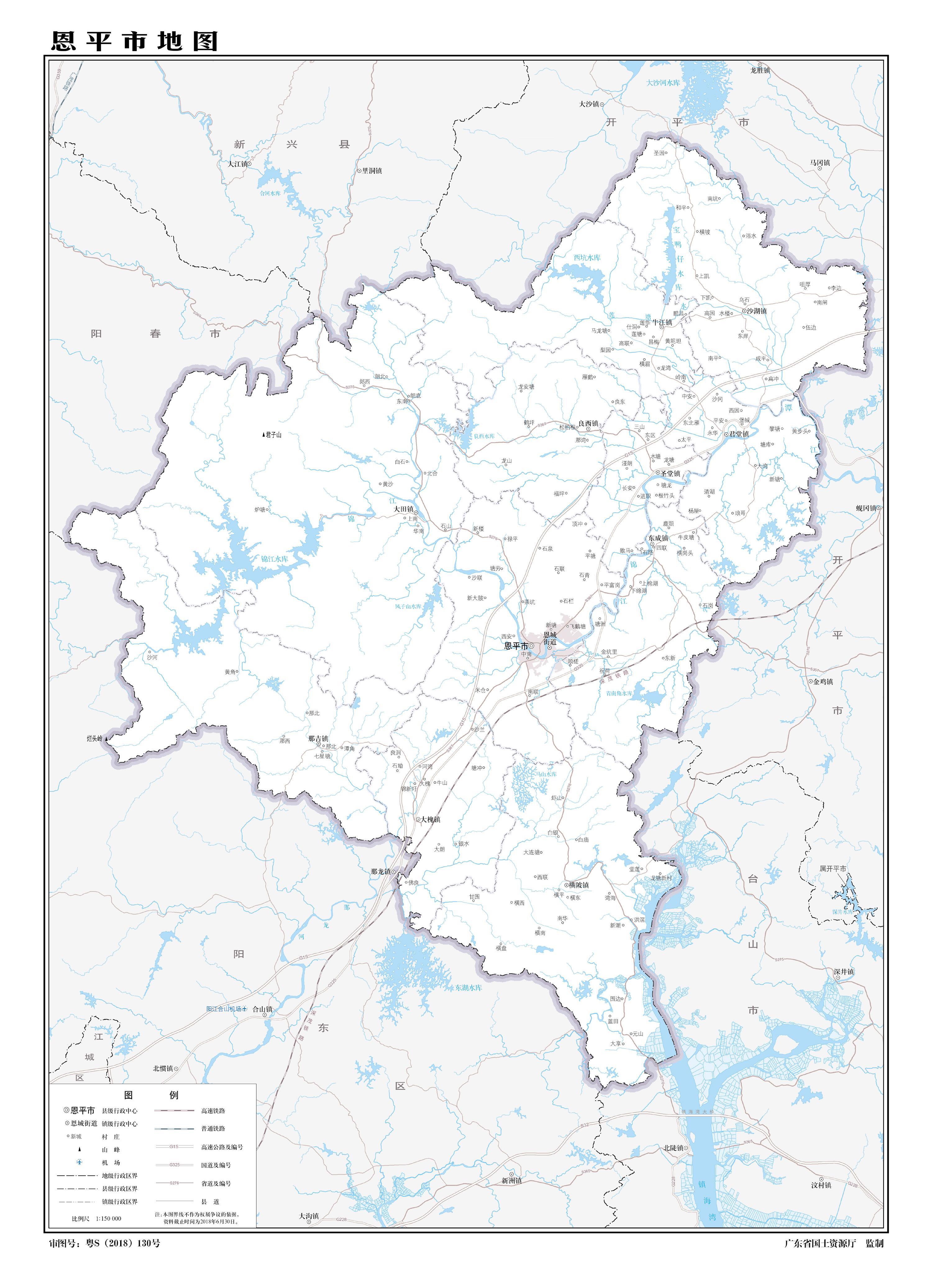 广东珠海市景点_恩平市标准地图_江门地图库_地图窝