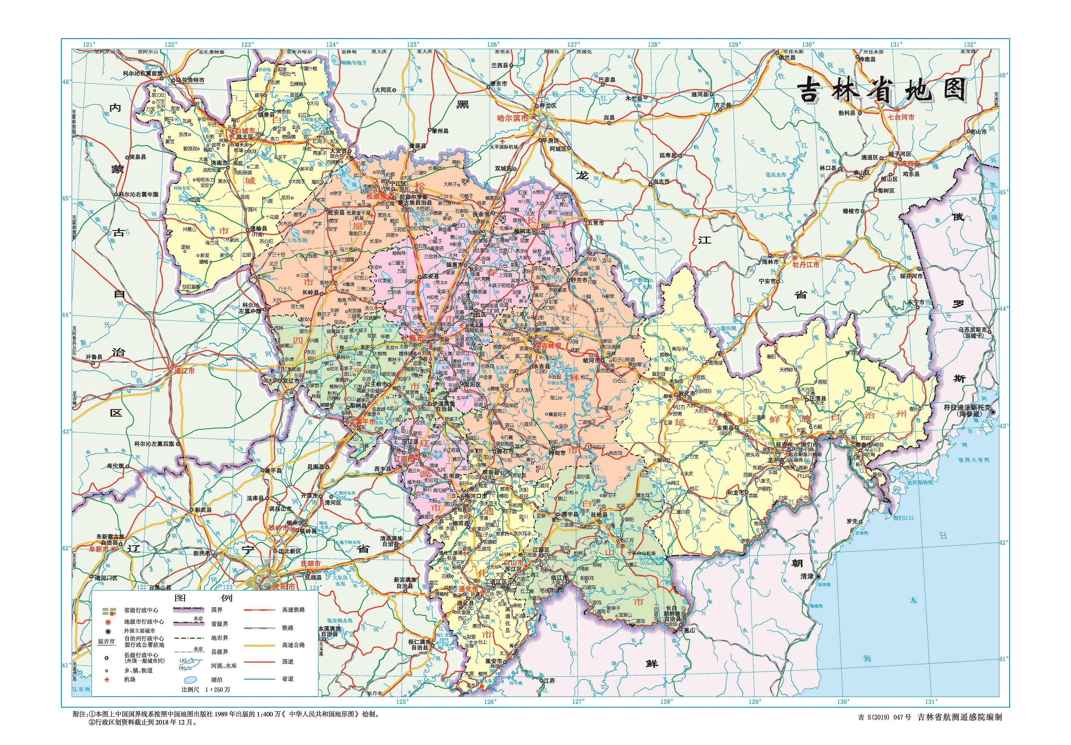 珲春市地图