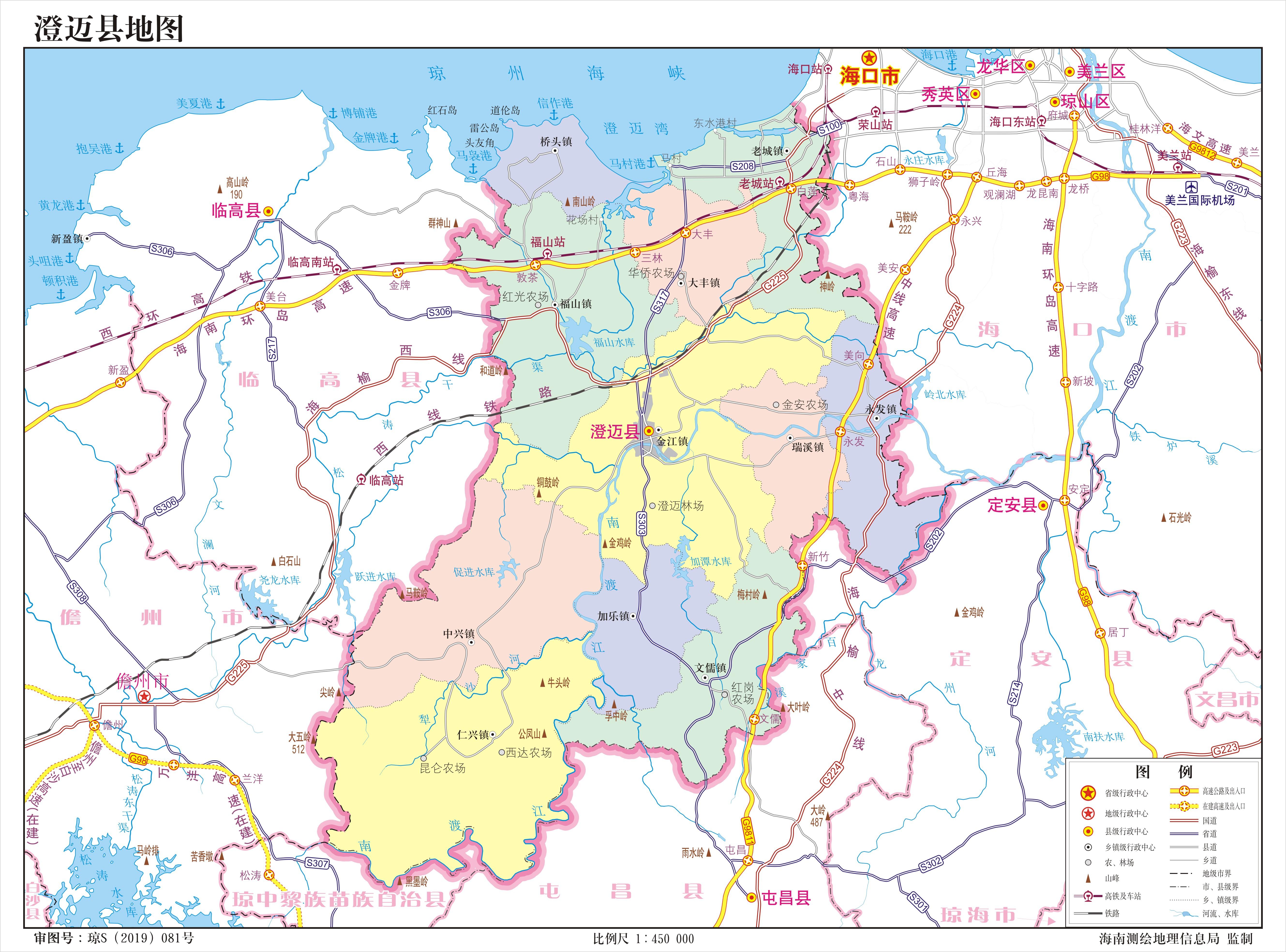 廉江市面积多少平方公里人口_廉江市地图(3)