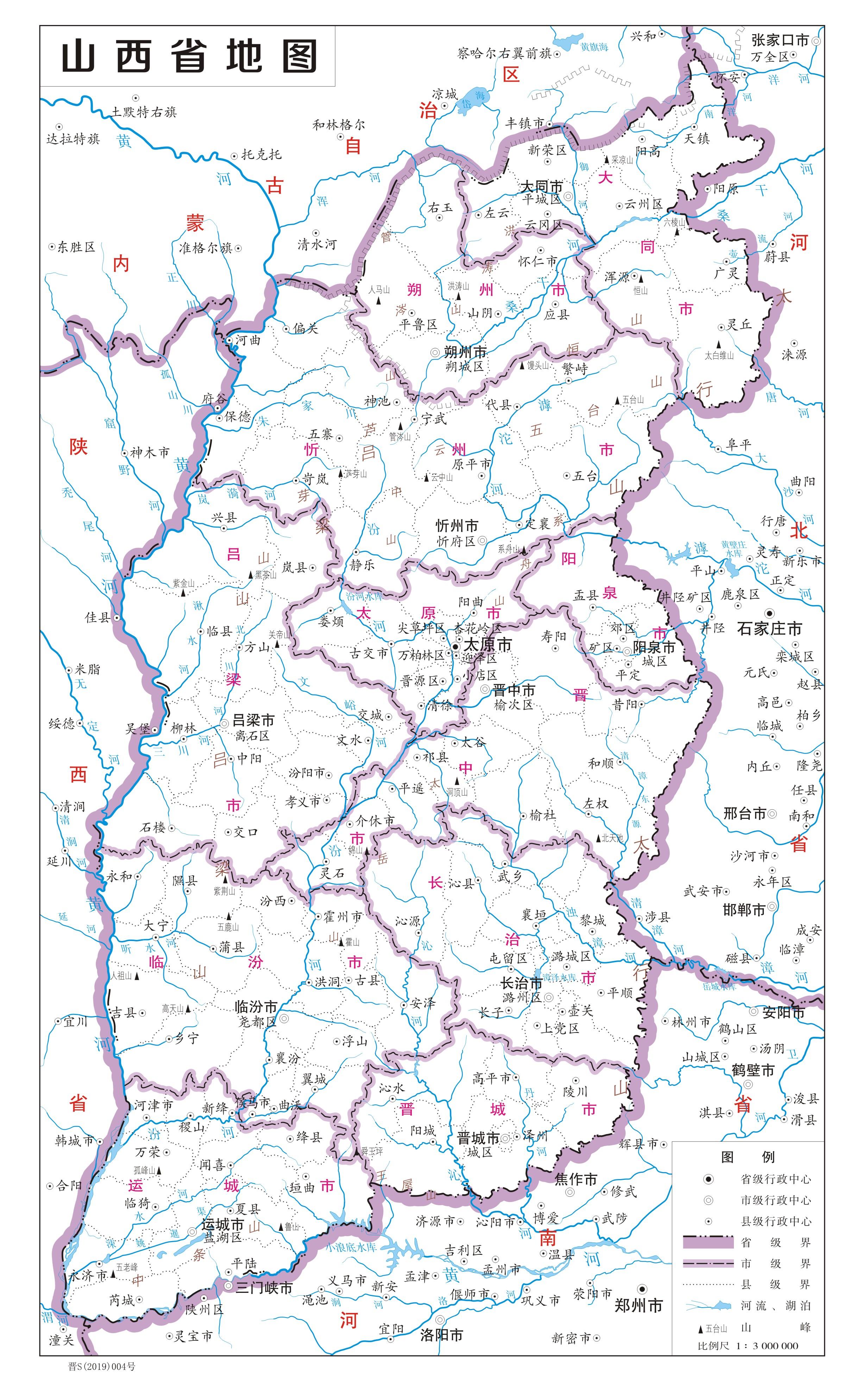 江苏省山东省地图_山西省标准地图_山西地图库_地图窝