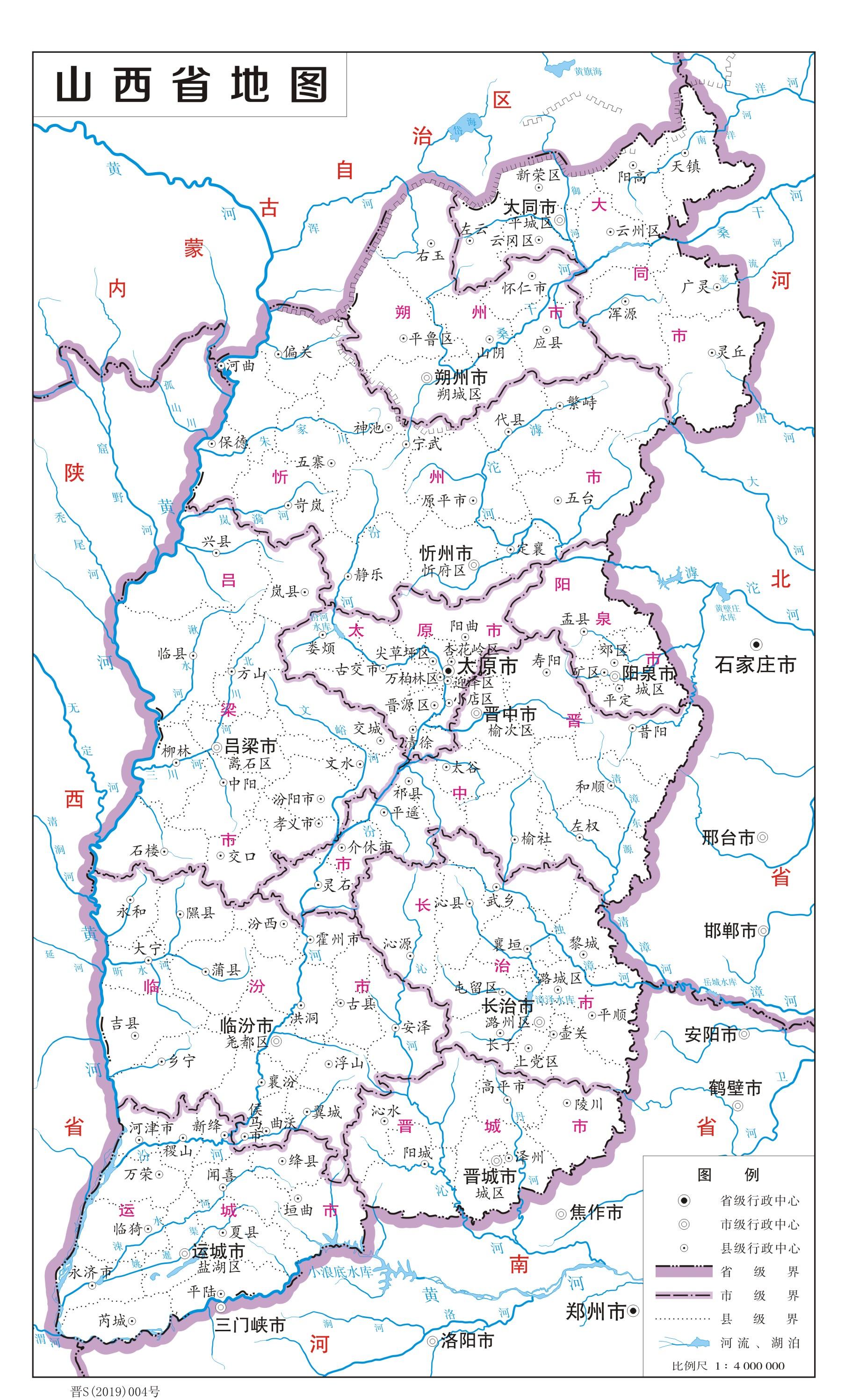 贵州省政区图_山西省标准地图_山西地图库_地图窝