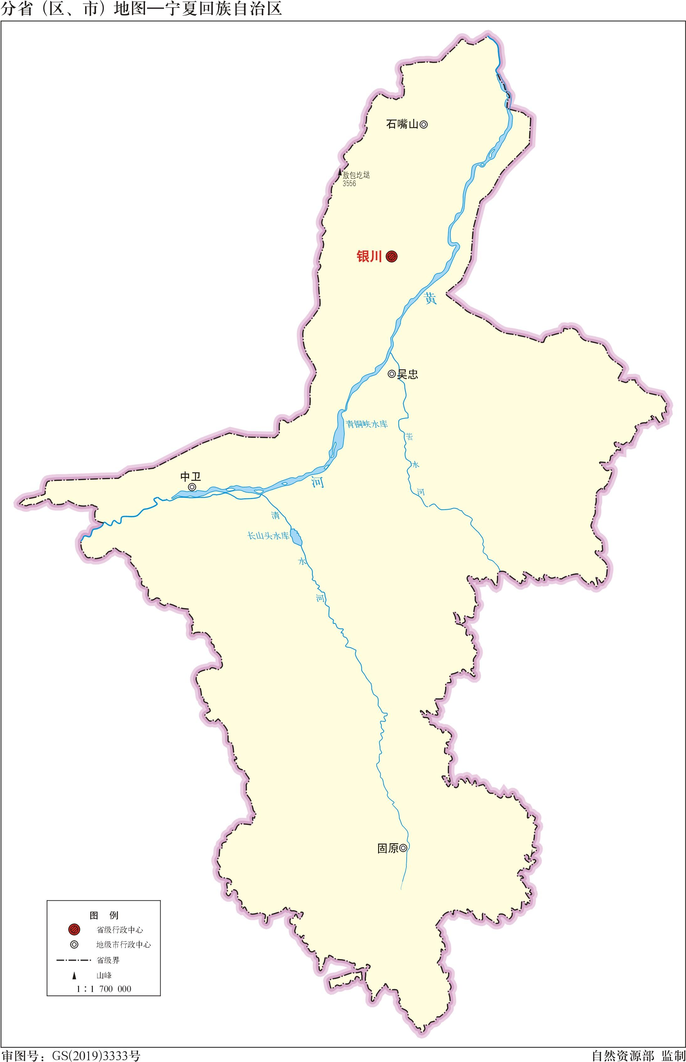 贵州省政区图_宁夏标准地图(边界版)_宁夏地图库_地图窝