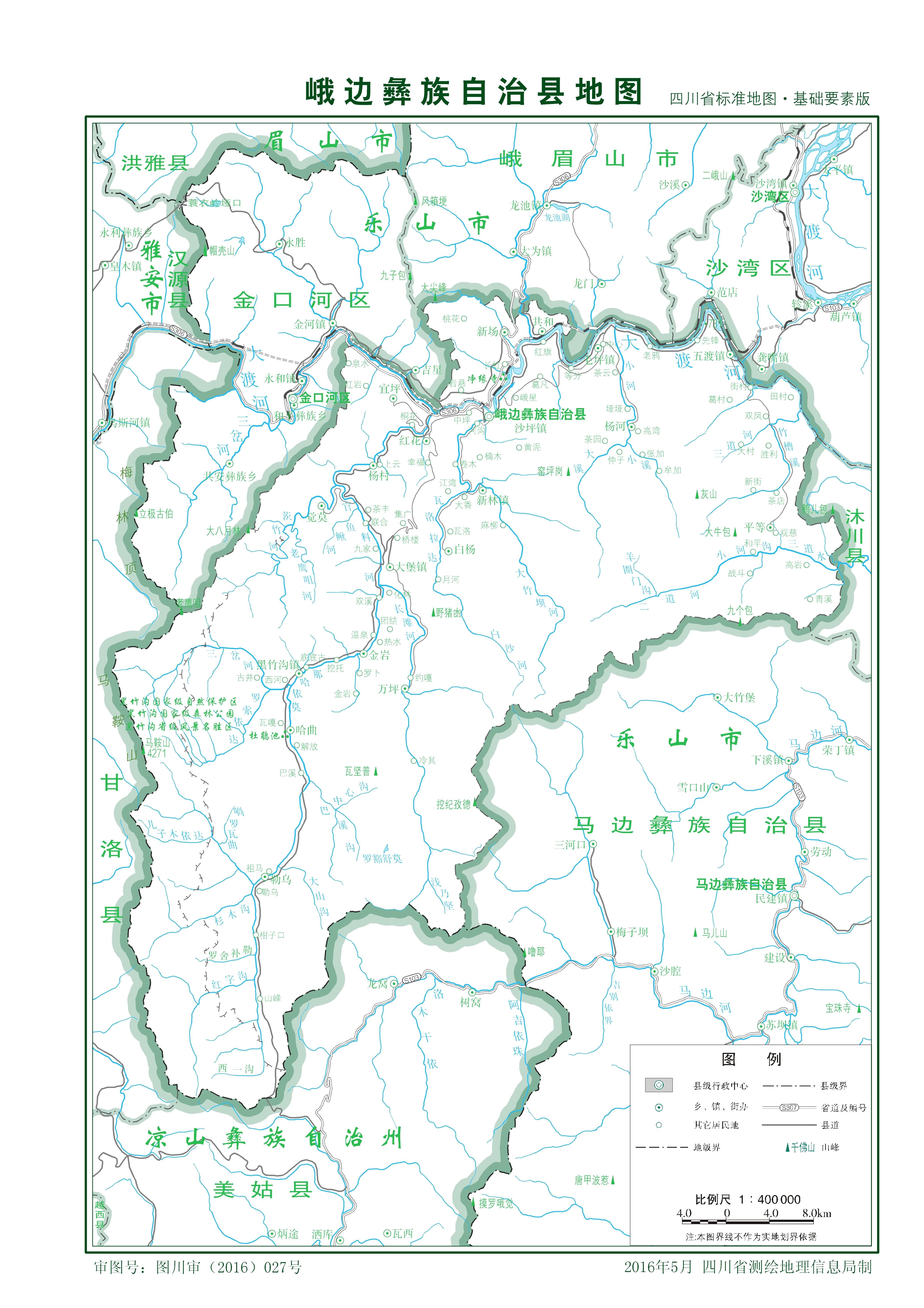 2020年峨边县gdp_四川乐山市峨边县发生3.0级地震 震源深度12千米