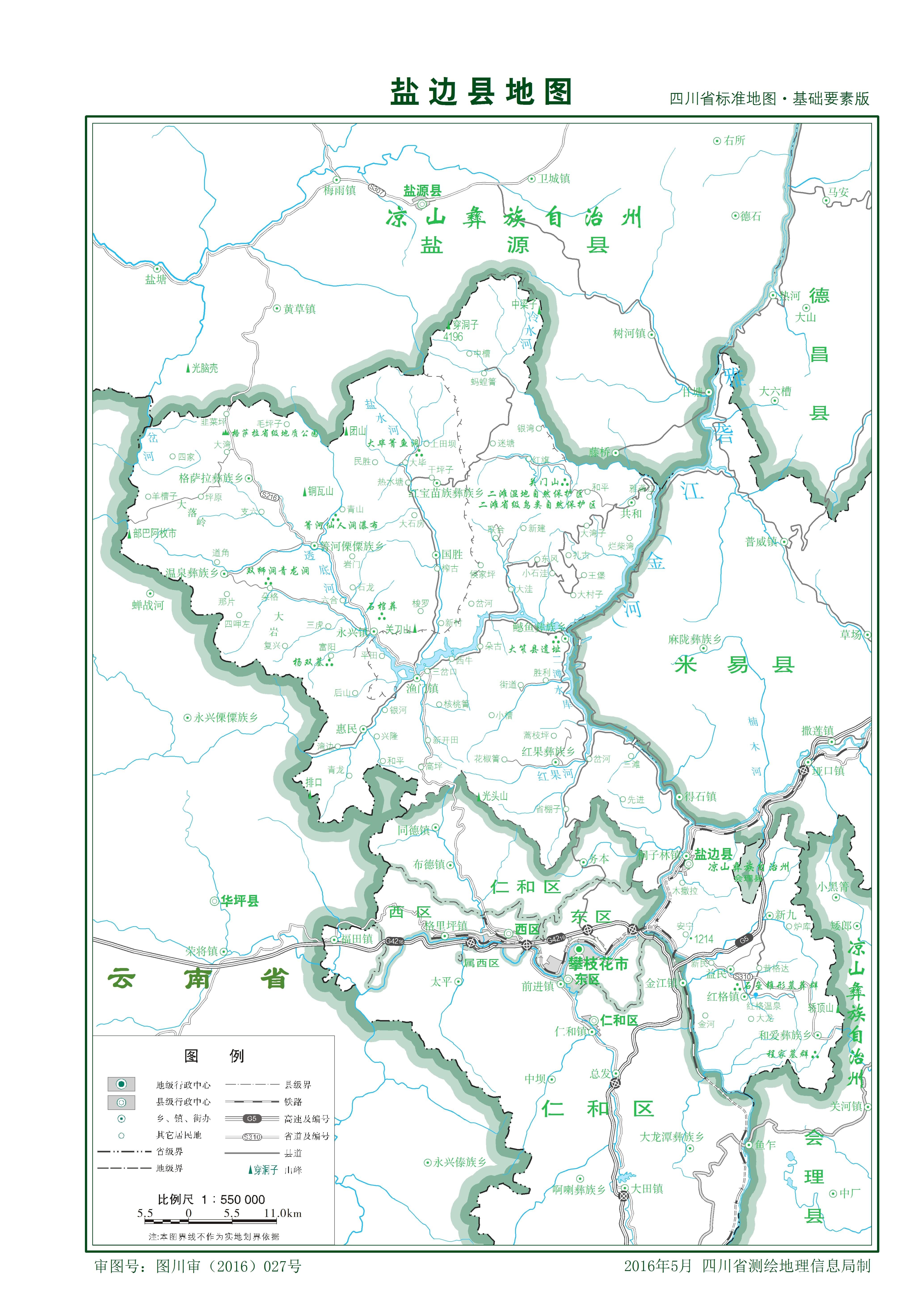 2020盐边县gdp_2020年盐边县规模以上工业 经济运行情况分析