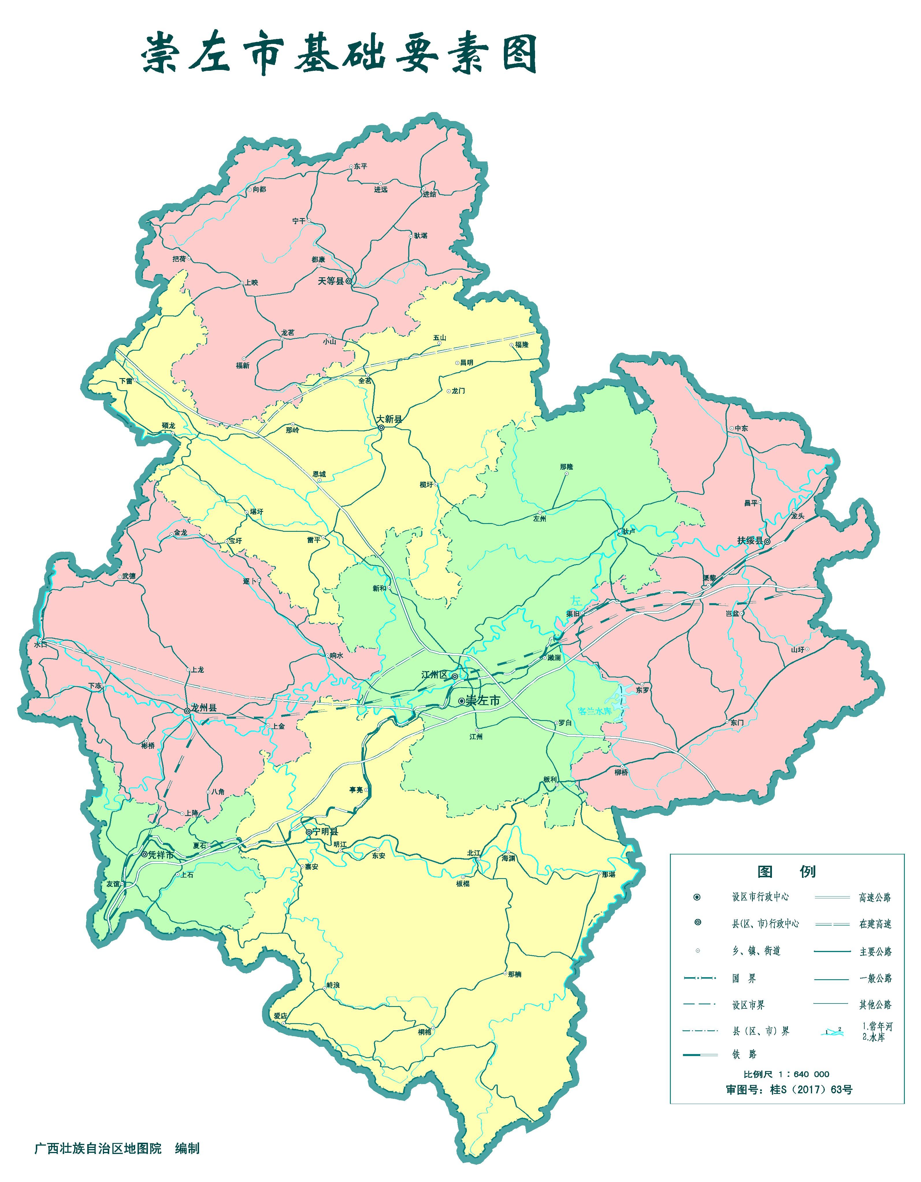 广西防城港旅游地图_崇左市标准地图(基础要素版)_崇左地图库_地图窝