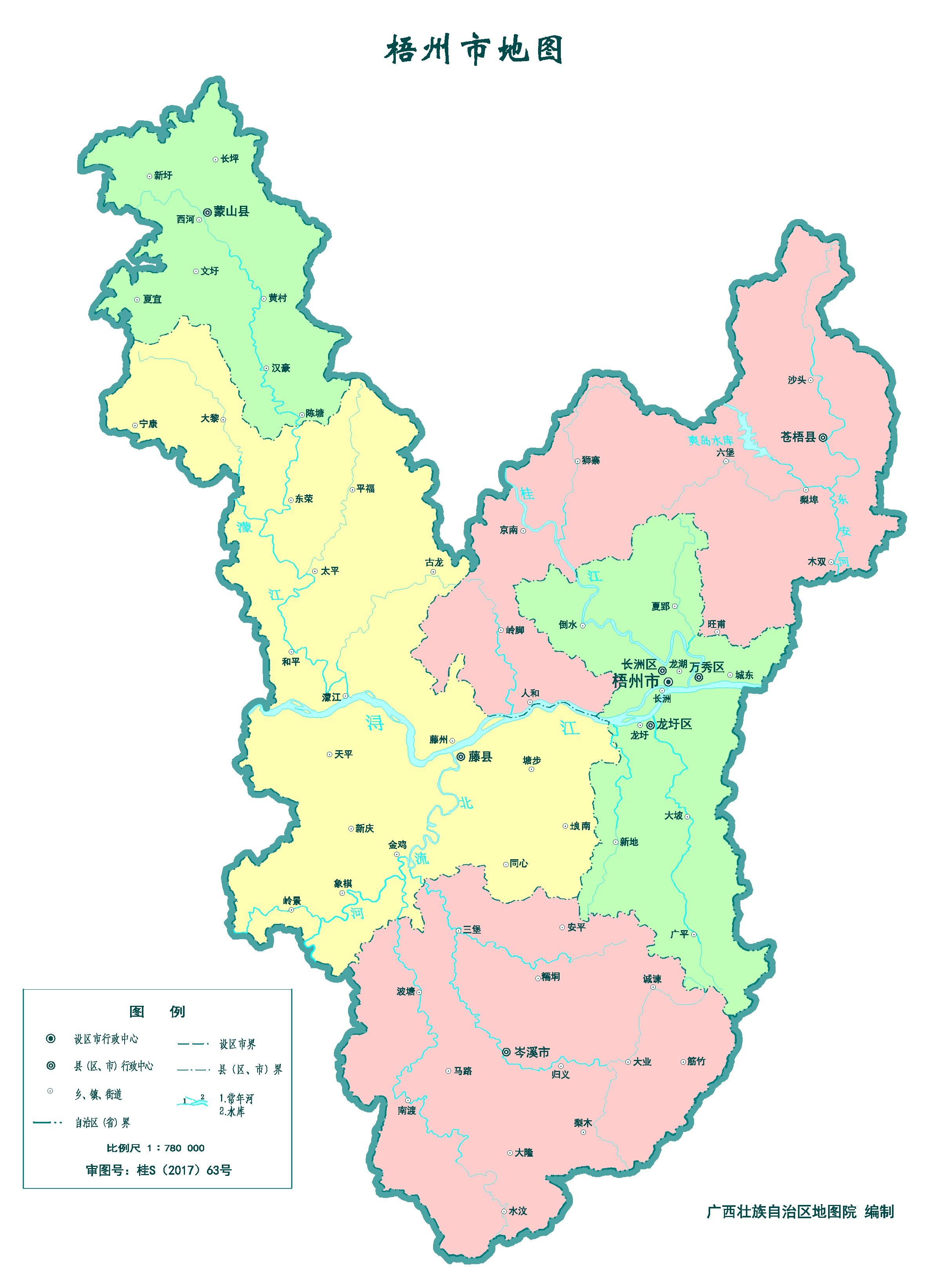 来宾市_梧州市标准地图(政区版)_梧州地图库_地图窝