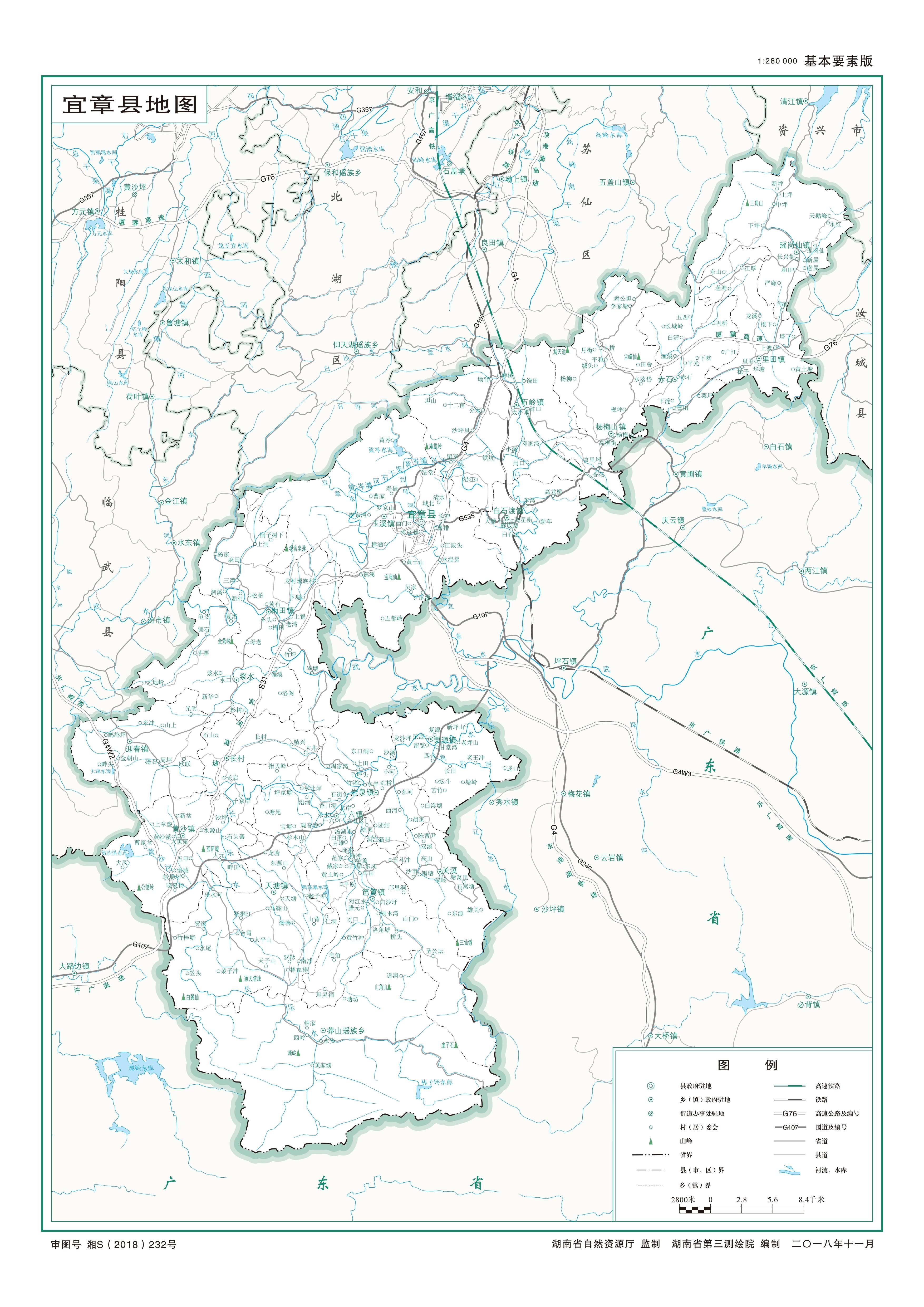 湖南郴州宜章县_宜章县标准地图_郴州地图库_地图窝