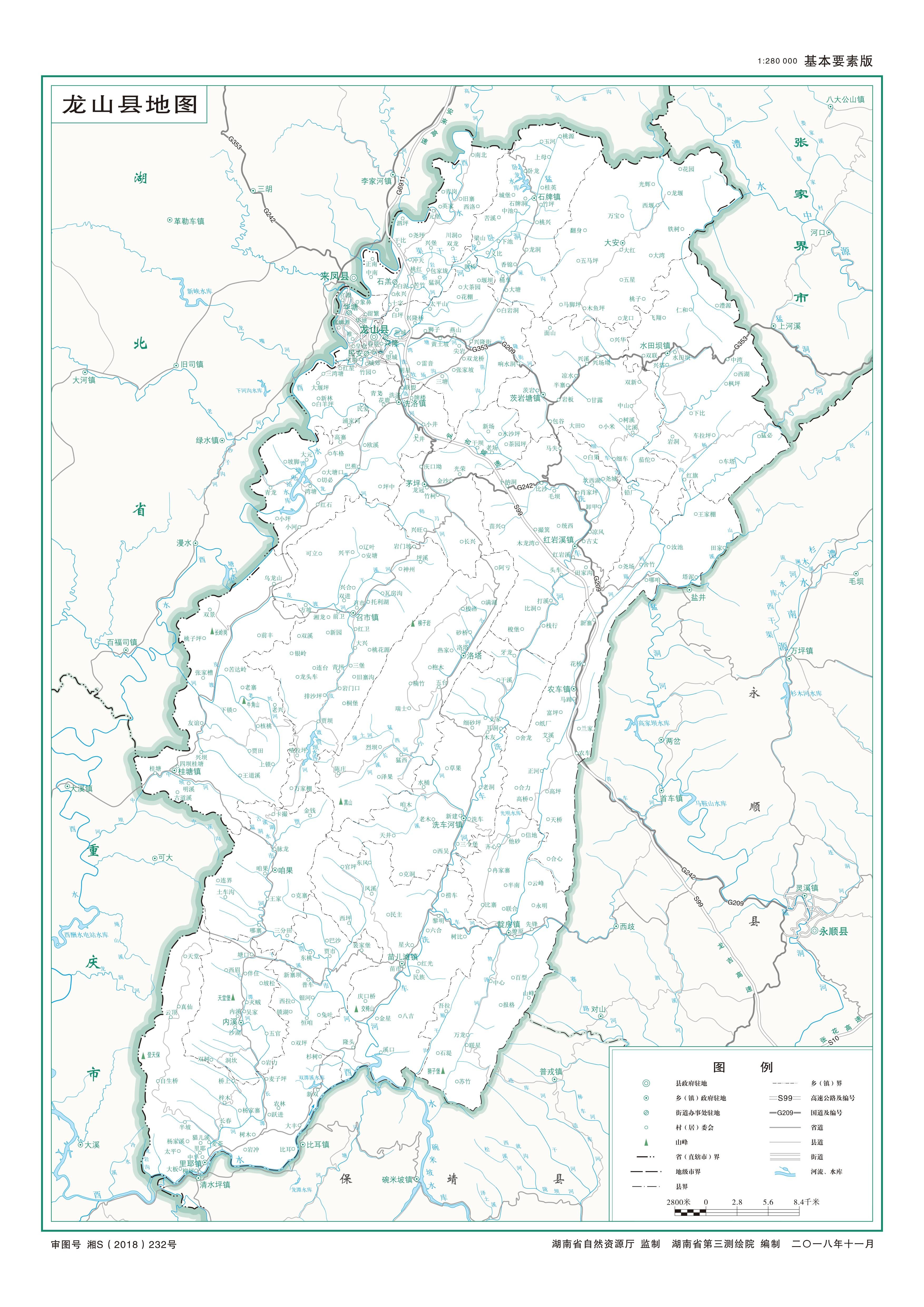 ...西土家族苗族自治州龙山县民安街道卫星地图-查字典卫星地图网