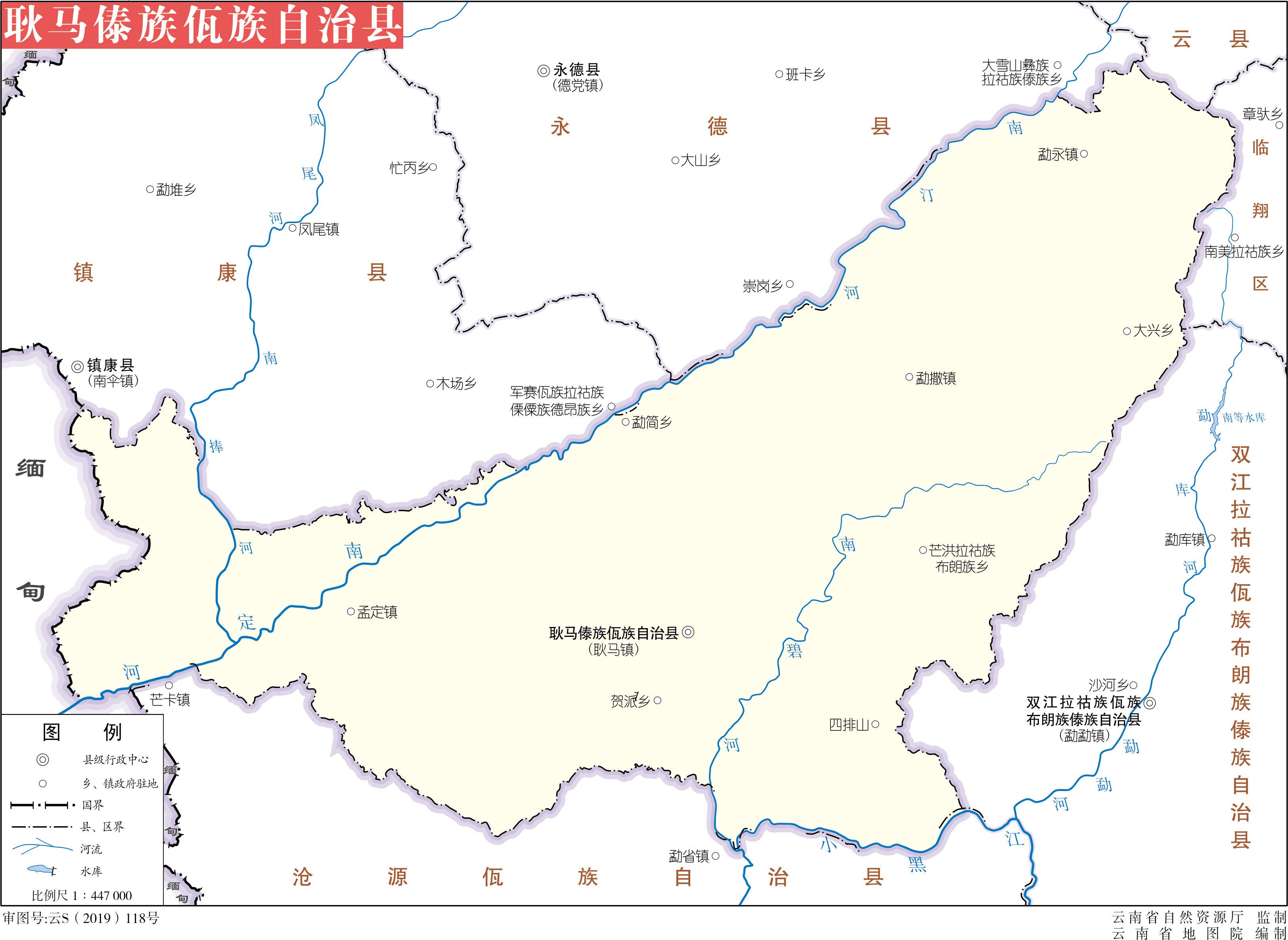 耿马县gdp_耿马县地图