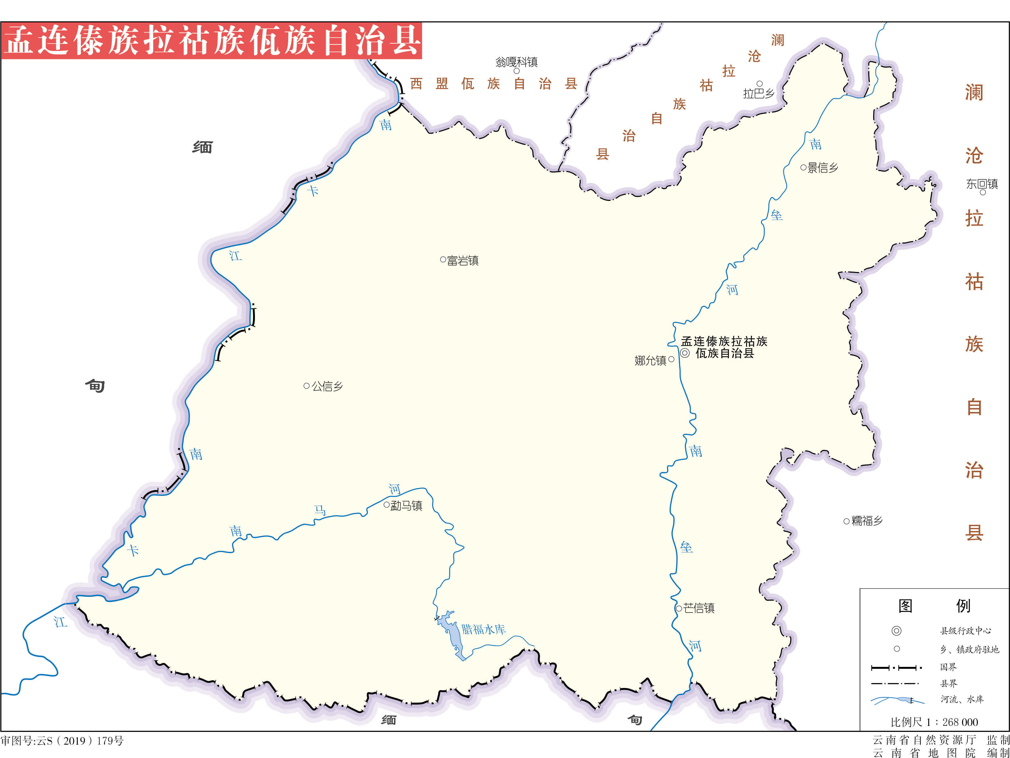 孟连gdp_孟连 勐阿 边境经济合作区 蓬勃发展造繁荣之景