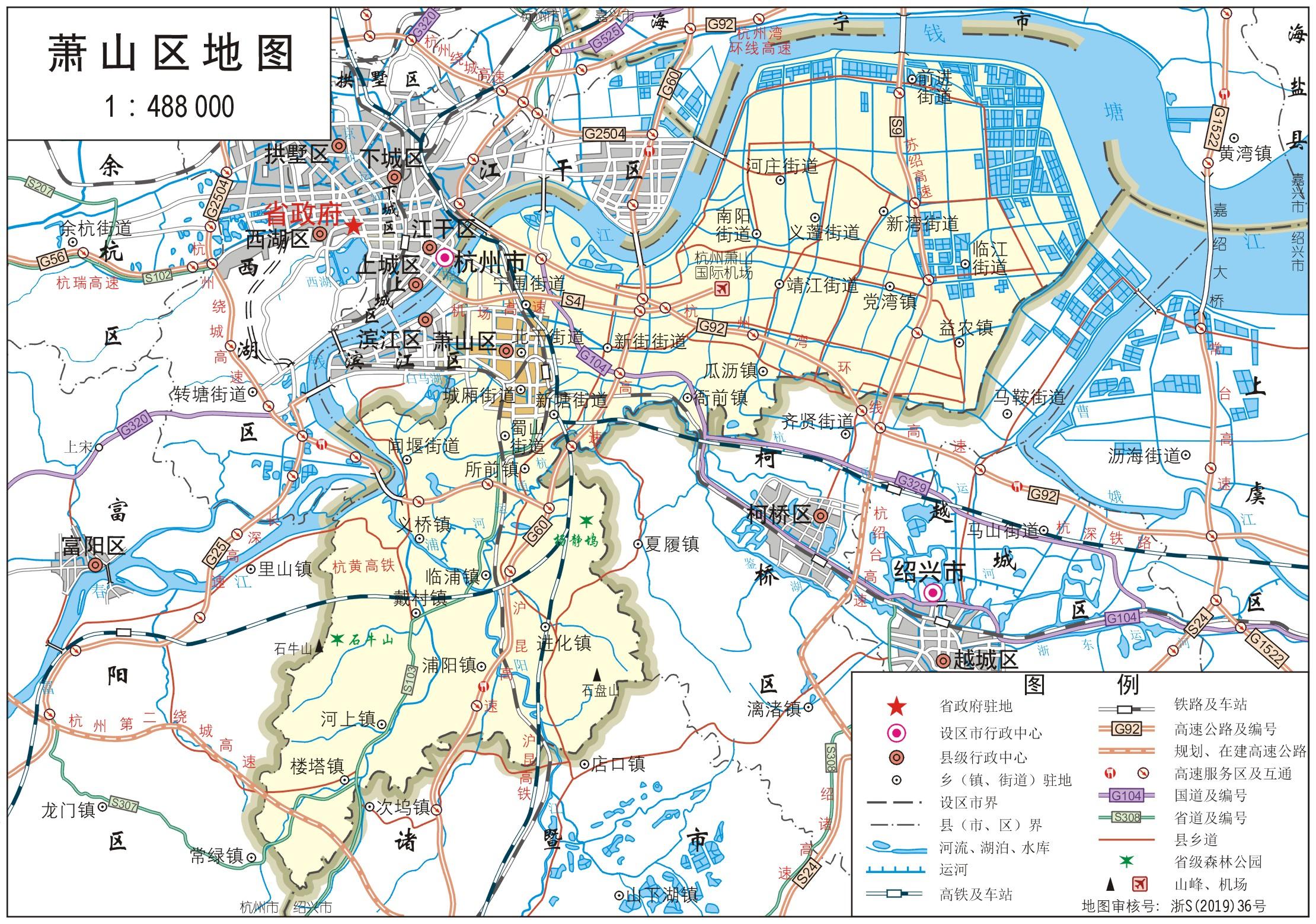 金华旅游景点_萧山区标准地图_杭州地图库_地图窝