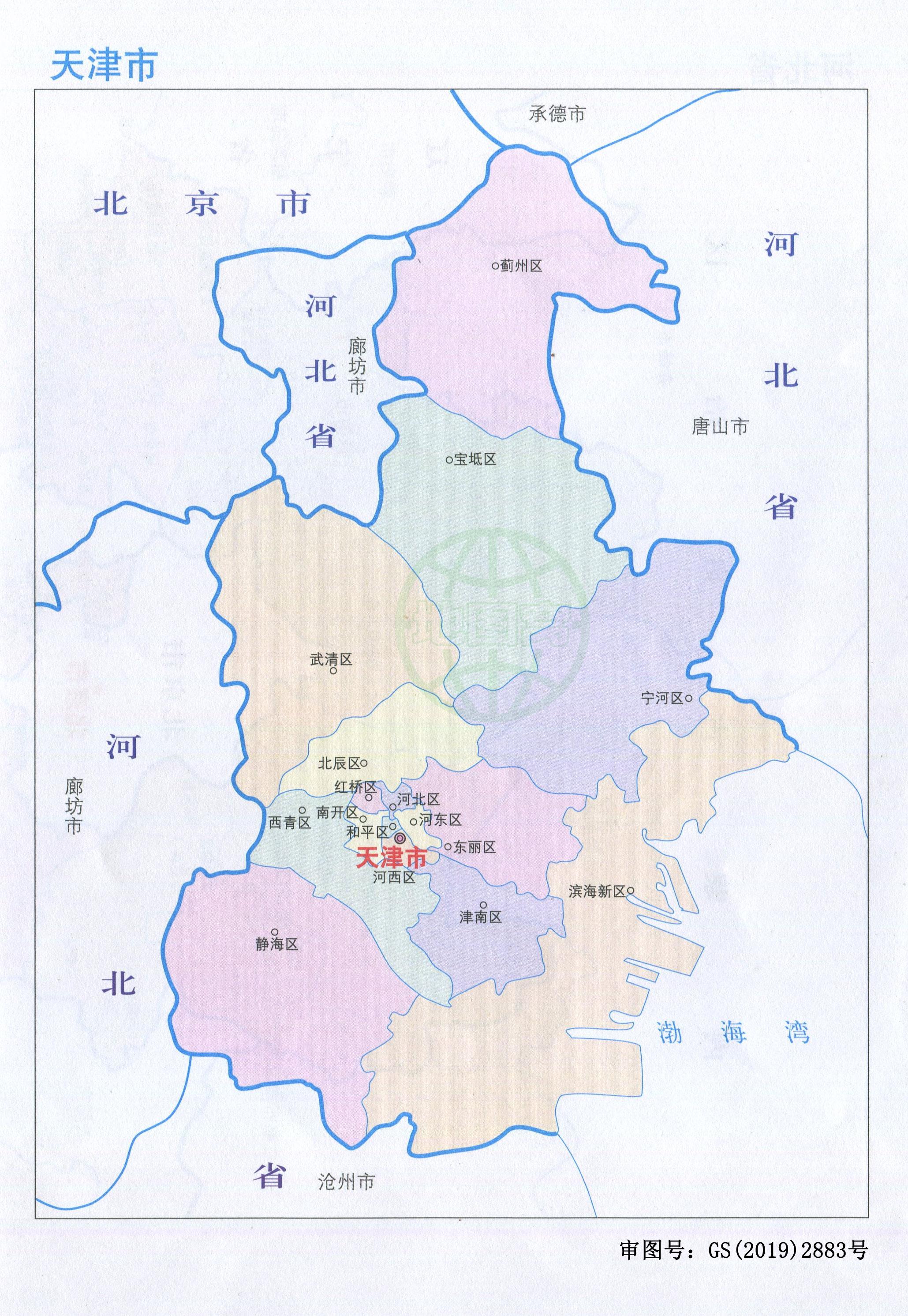 新疆行政区划图_天津市行政区划图+行政统计表(2019)_天津地图库_地图窝