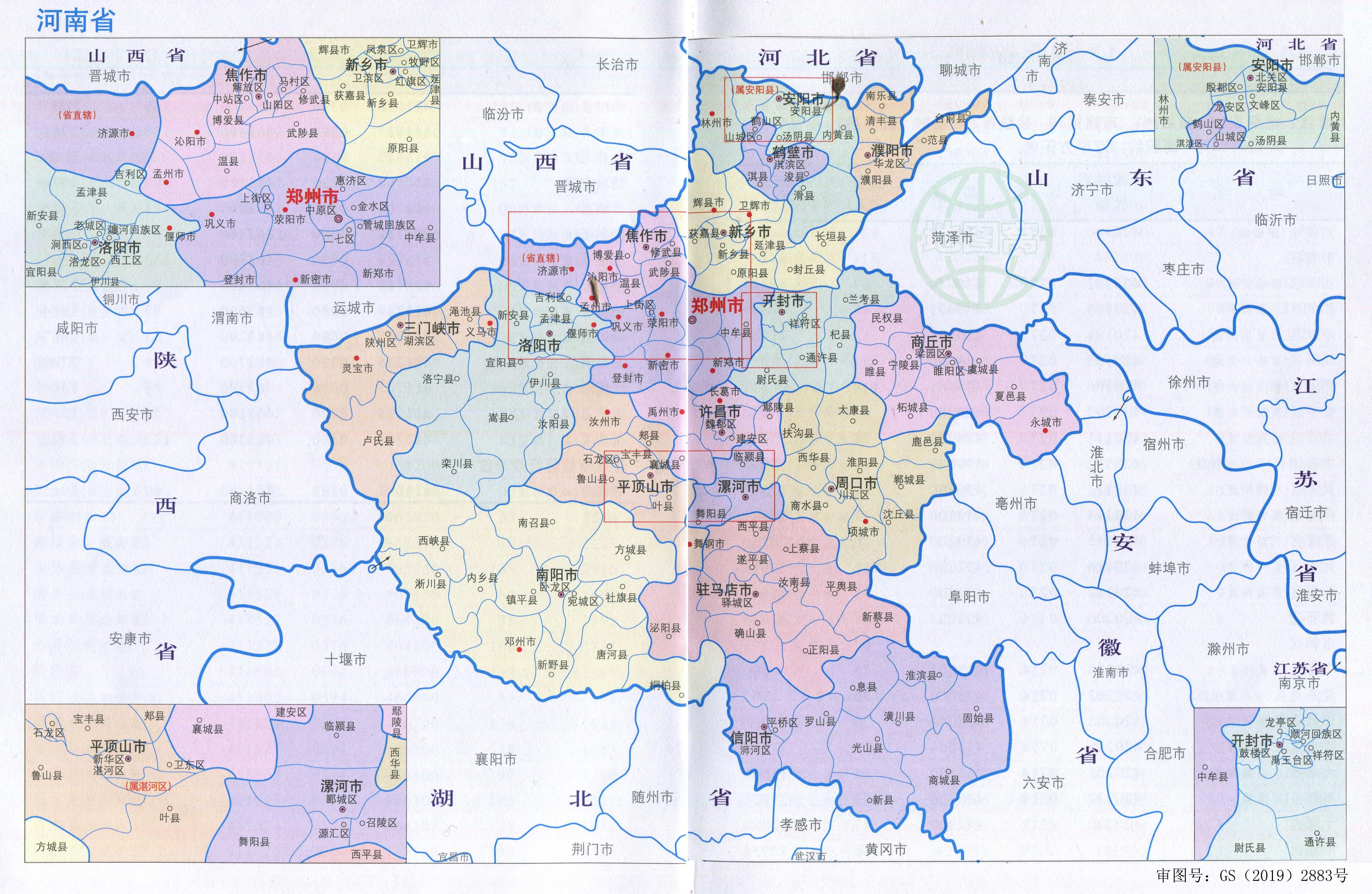 新疆行政区划图_河南省行政区划图+行政统计表(2019)_河南地图库_地图窝