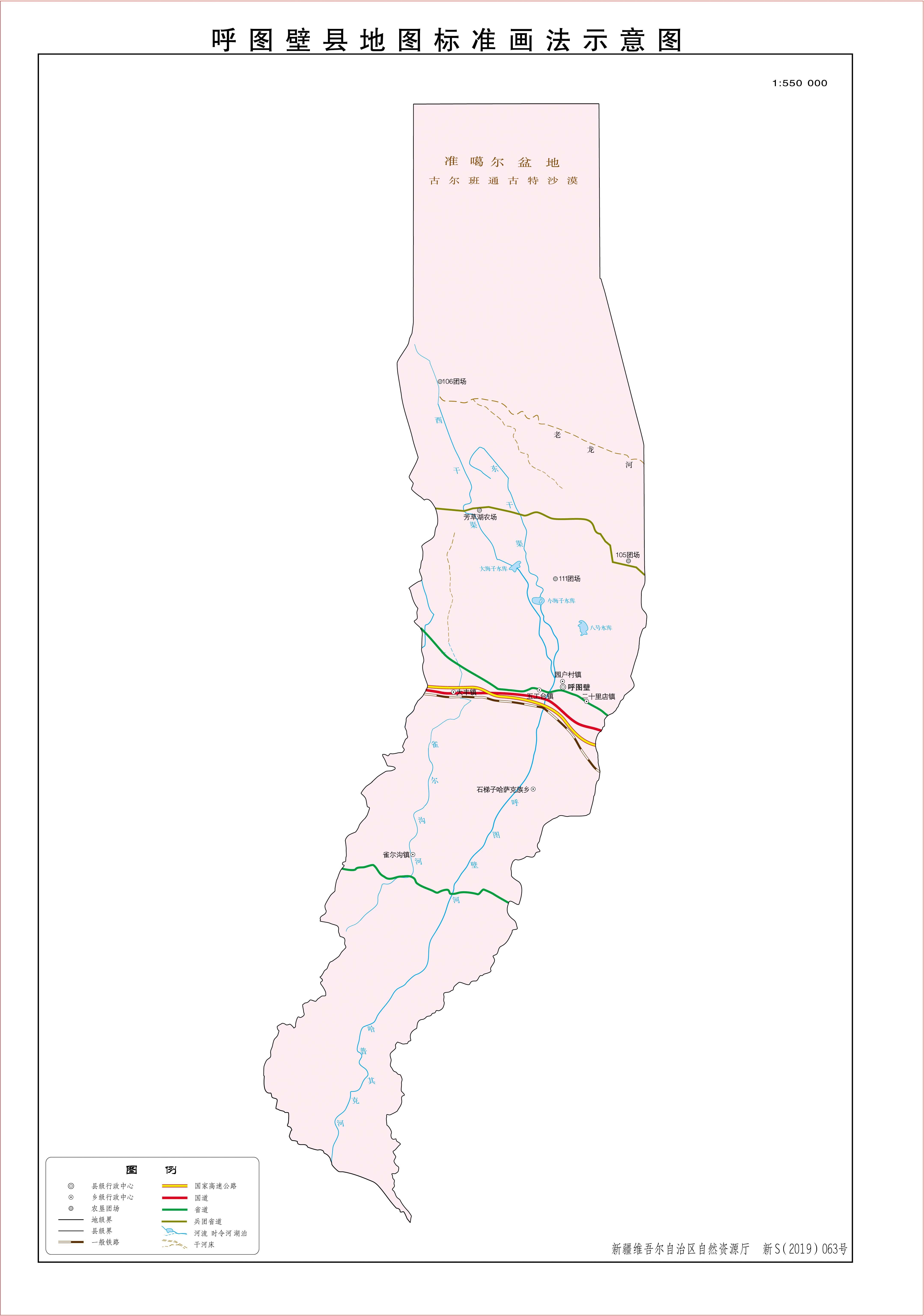 和田县地图_呼图壁县标准地图_昌吉地图库_地图窝