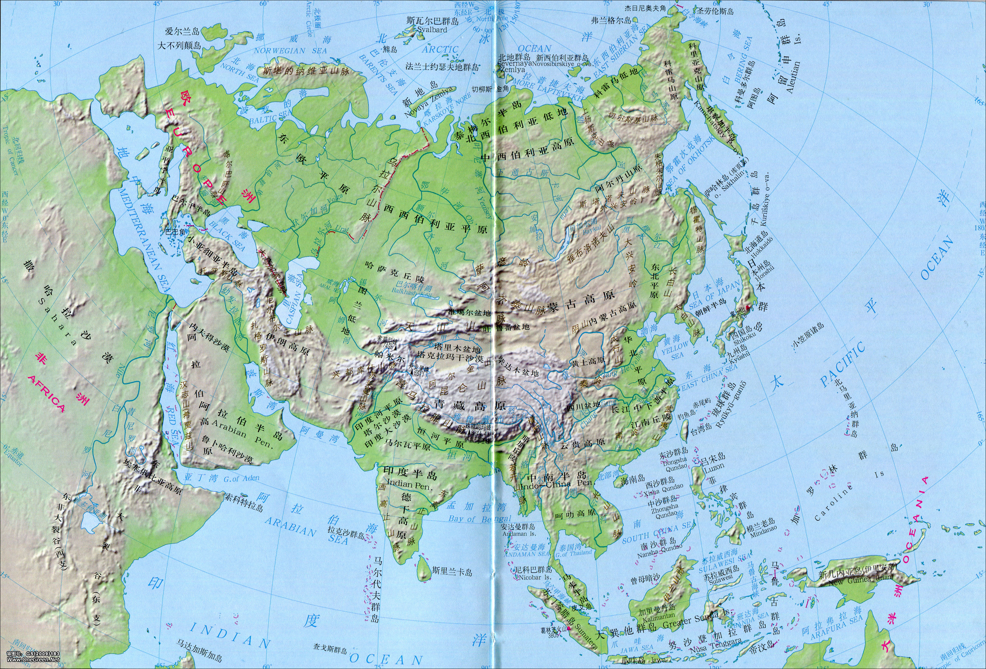 亚洲地形地图_亚洲地图_亚洲地图中文版+地形图_地图窝