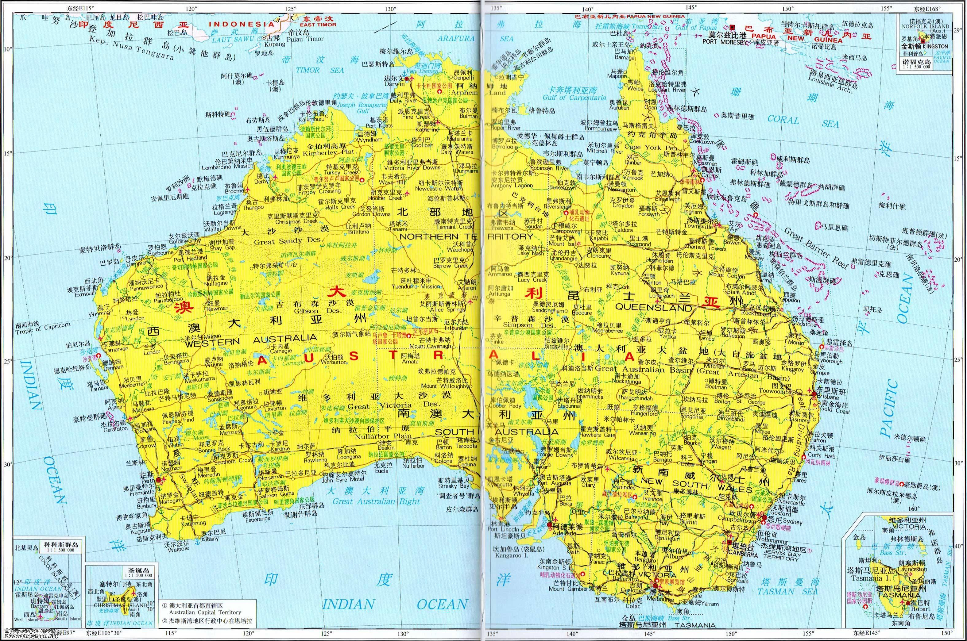 澳大利亚地图,澳洲地图