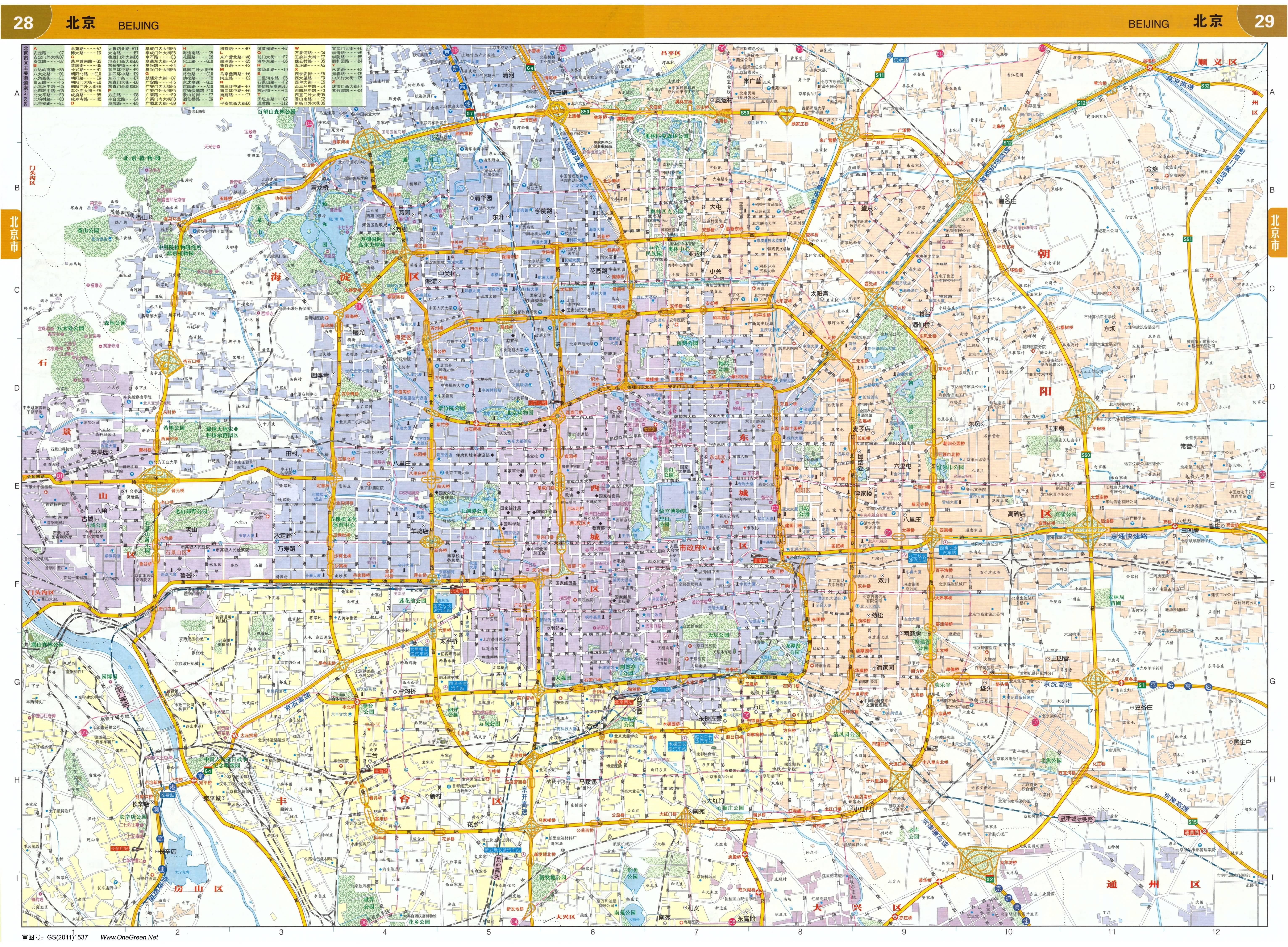 北京地图_北京地图查询