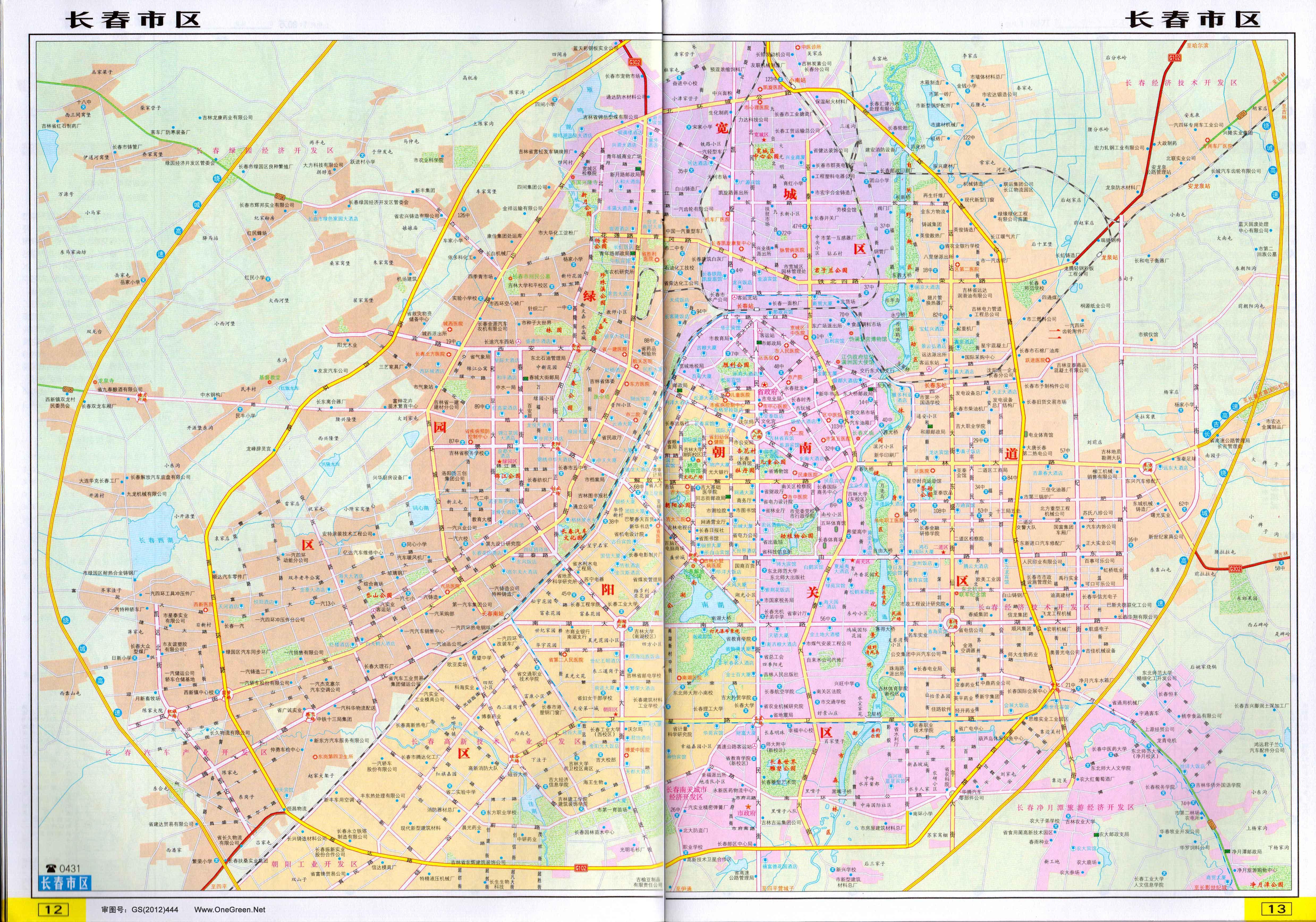 浙江旅游地图_长春地图_长春市区地图全图高清版_地图窝