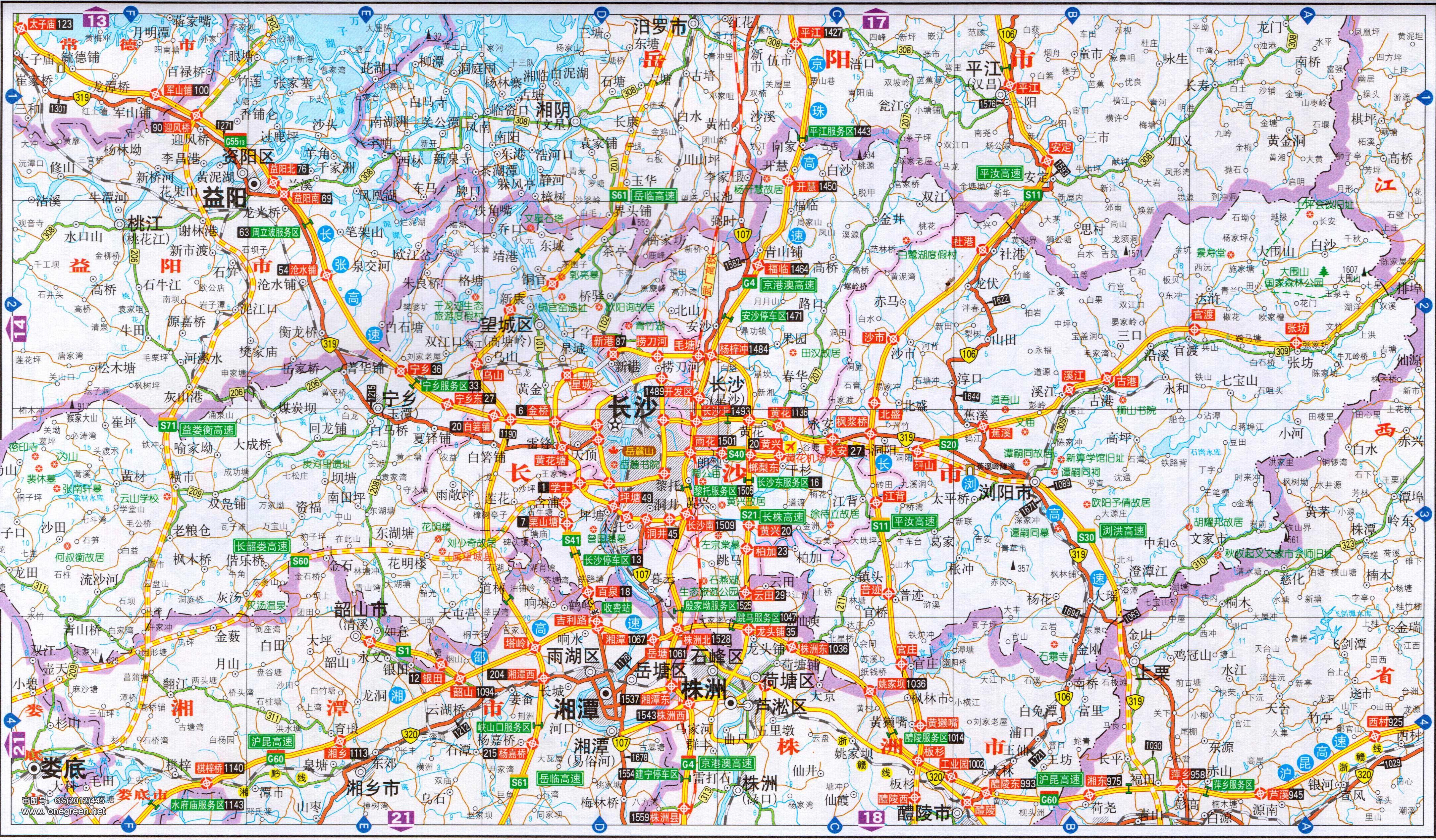 南宁市地图全图_长沙地图_长沙市区地图全图高清版_地图窝