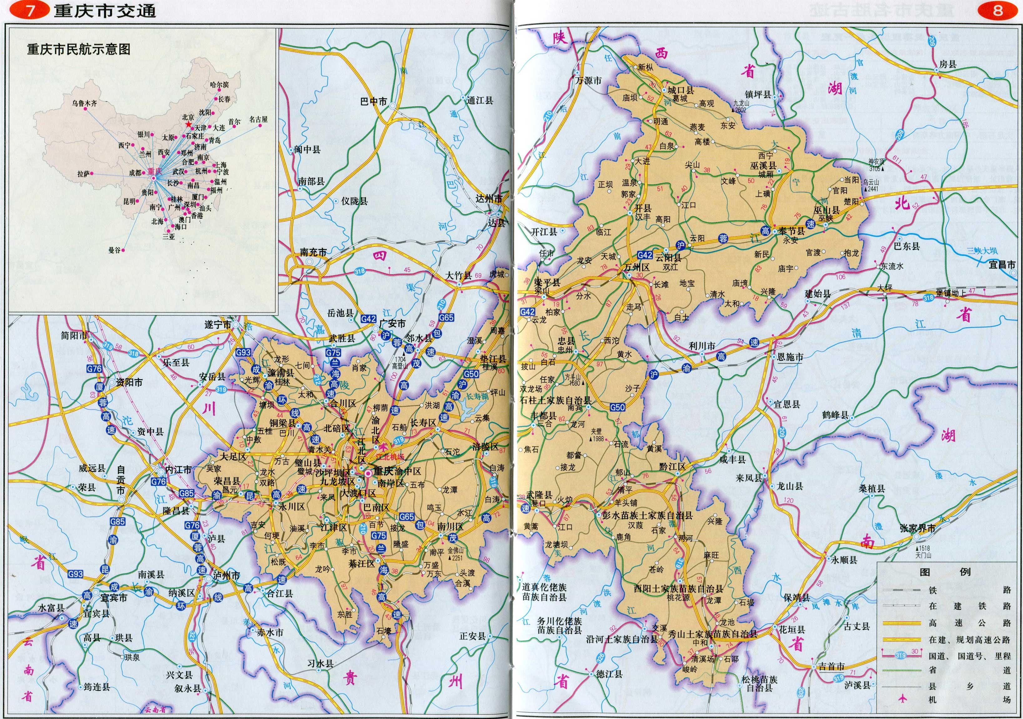 > 重庆地图