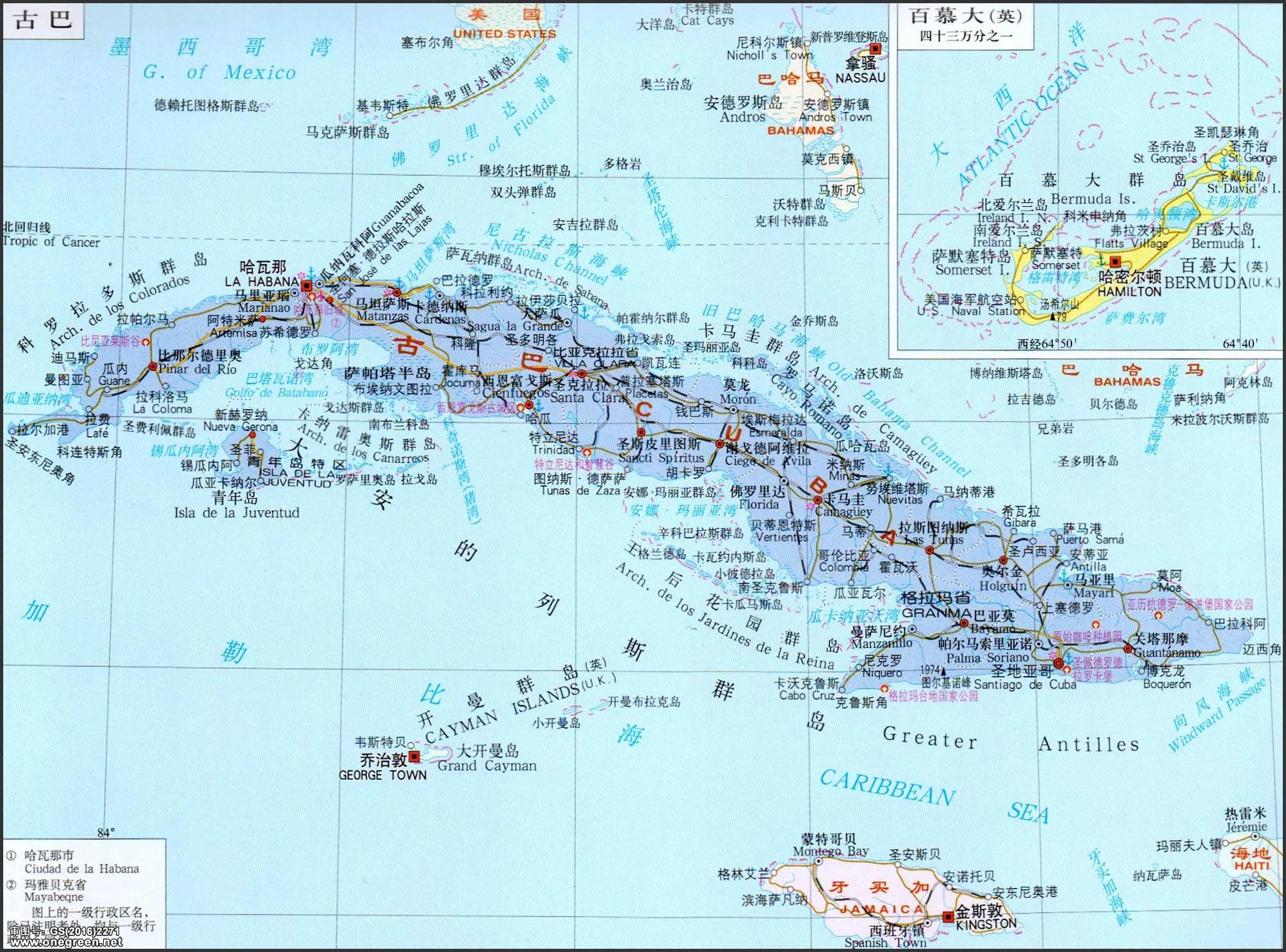 古巴地图,巴哈马地图