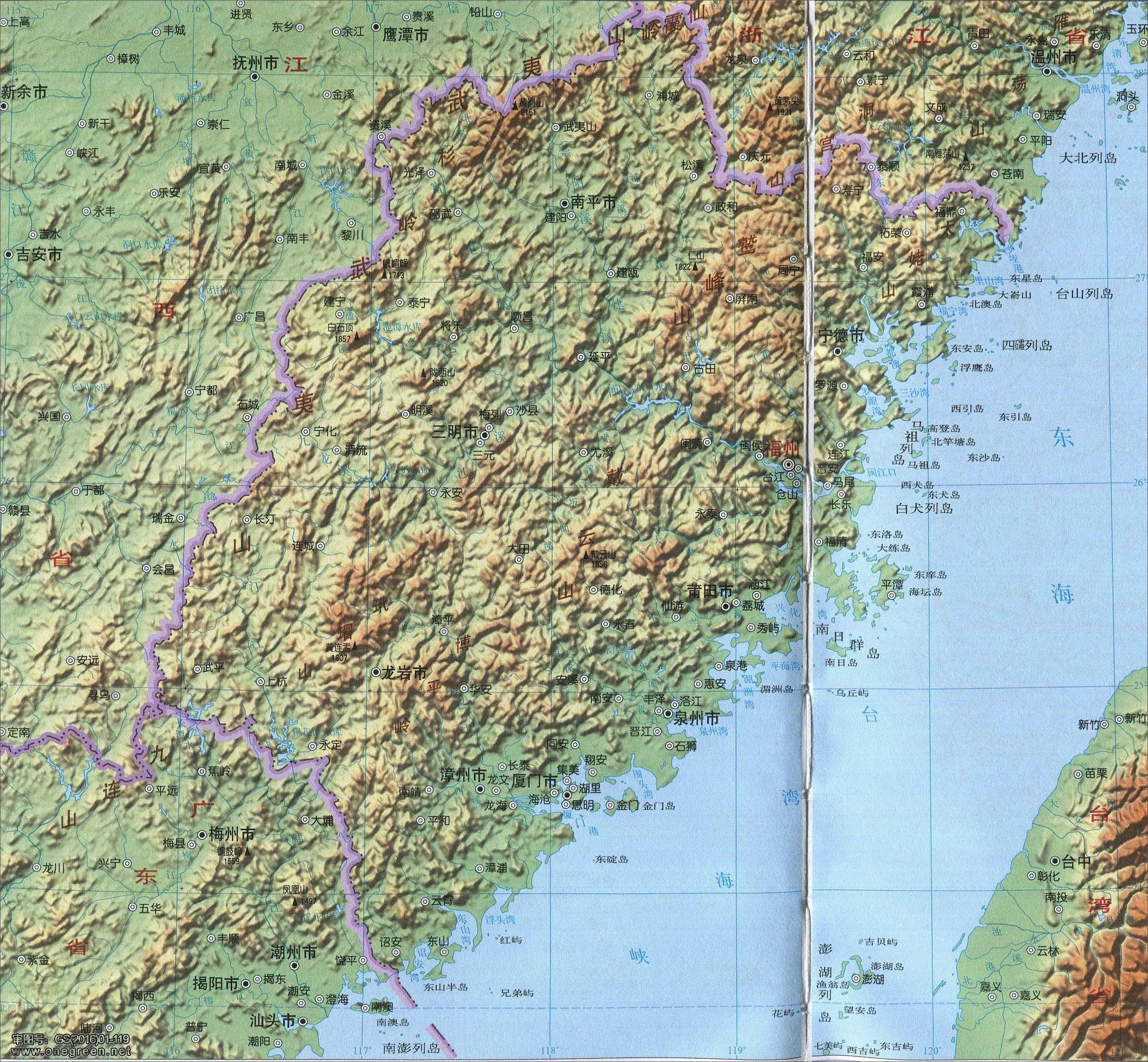 福建省 地图 全图_ 福建地图查询;