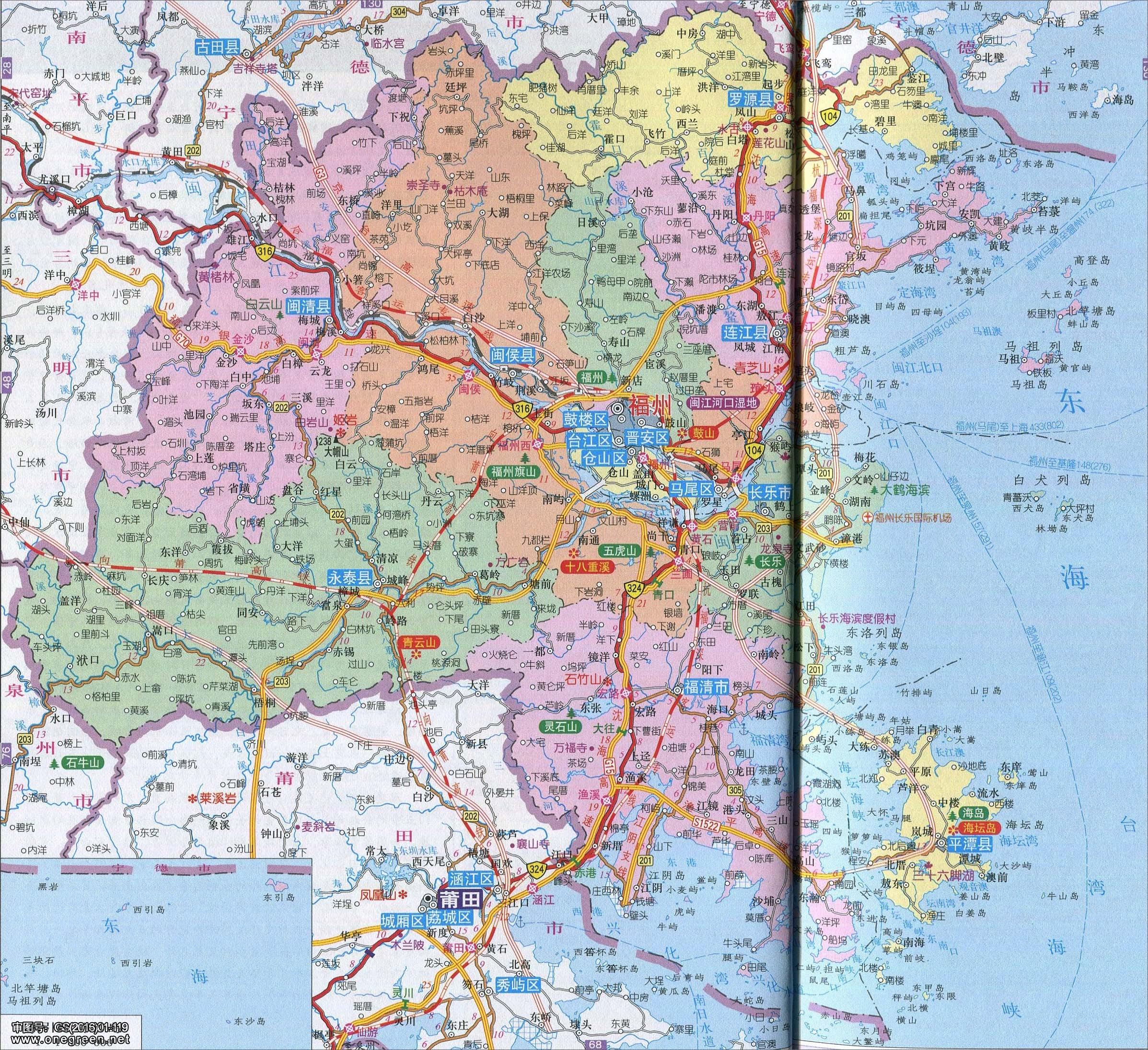 > 福州市区地图