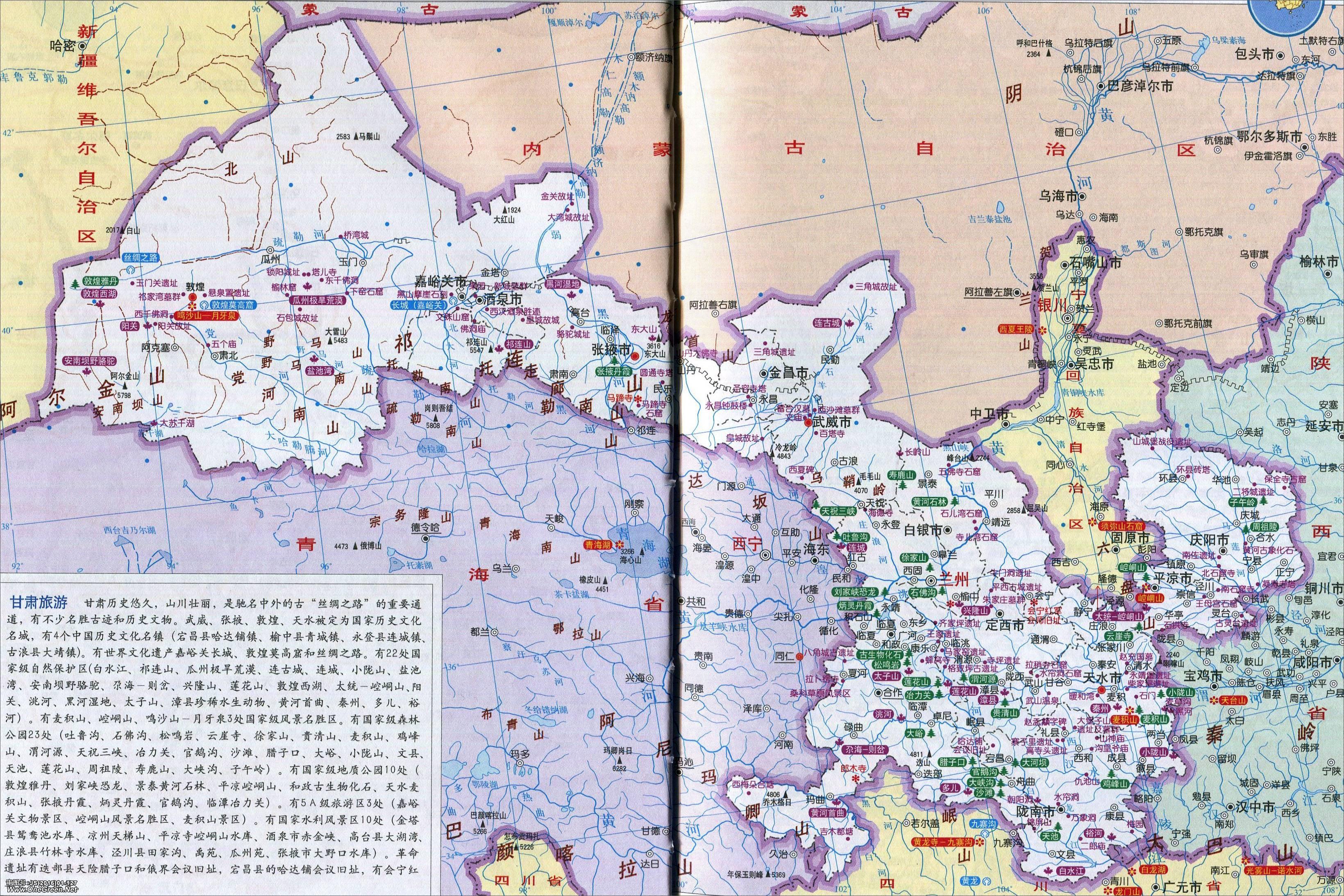 成都地图全图高清版_甘肃地图全图高清版_地图窝