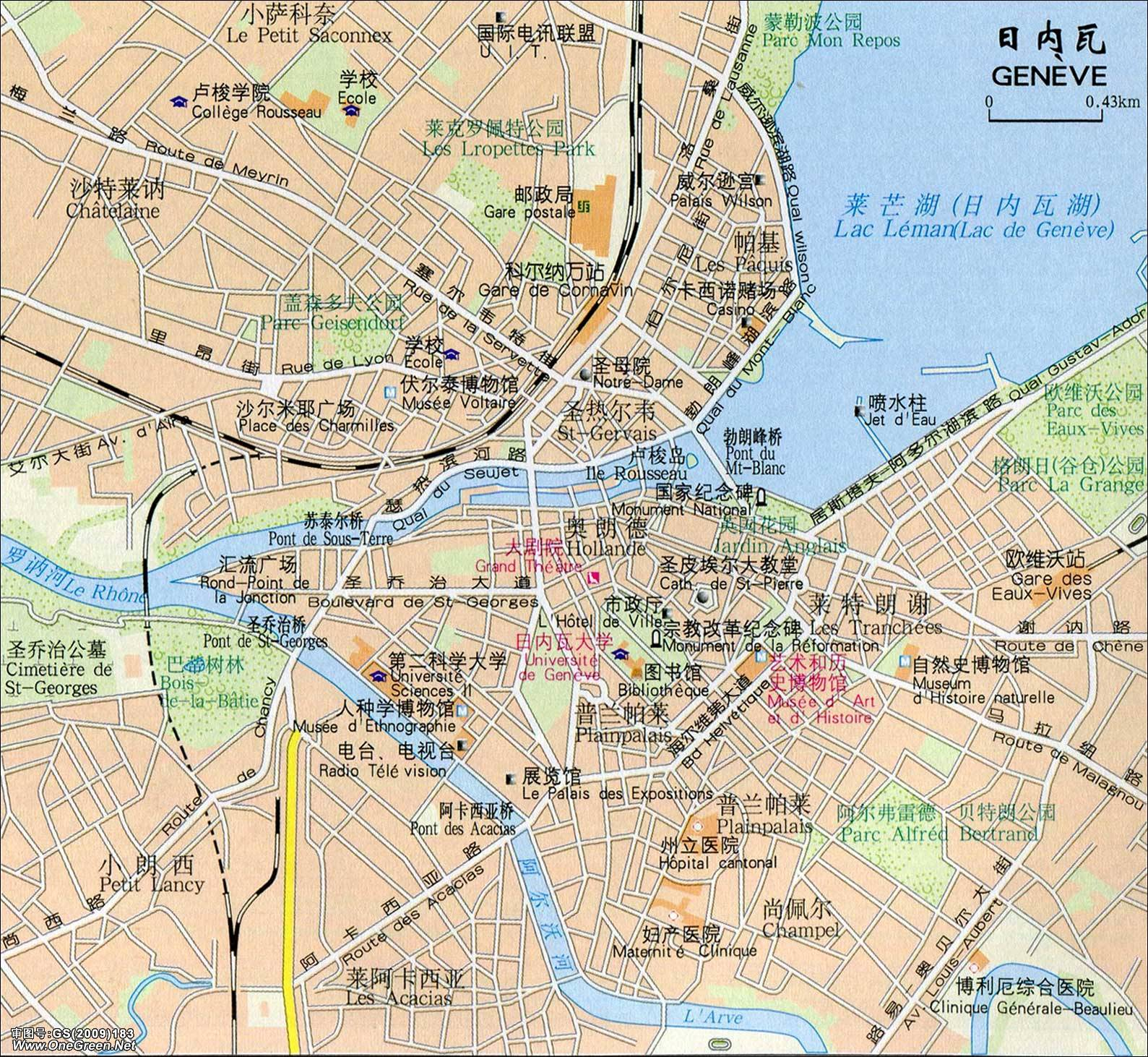 > 日內瓦地圖    地圖查詢 分享到: 行政地圖 | 旅游地圖 | 景點地圖