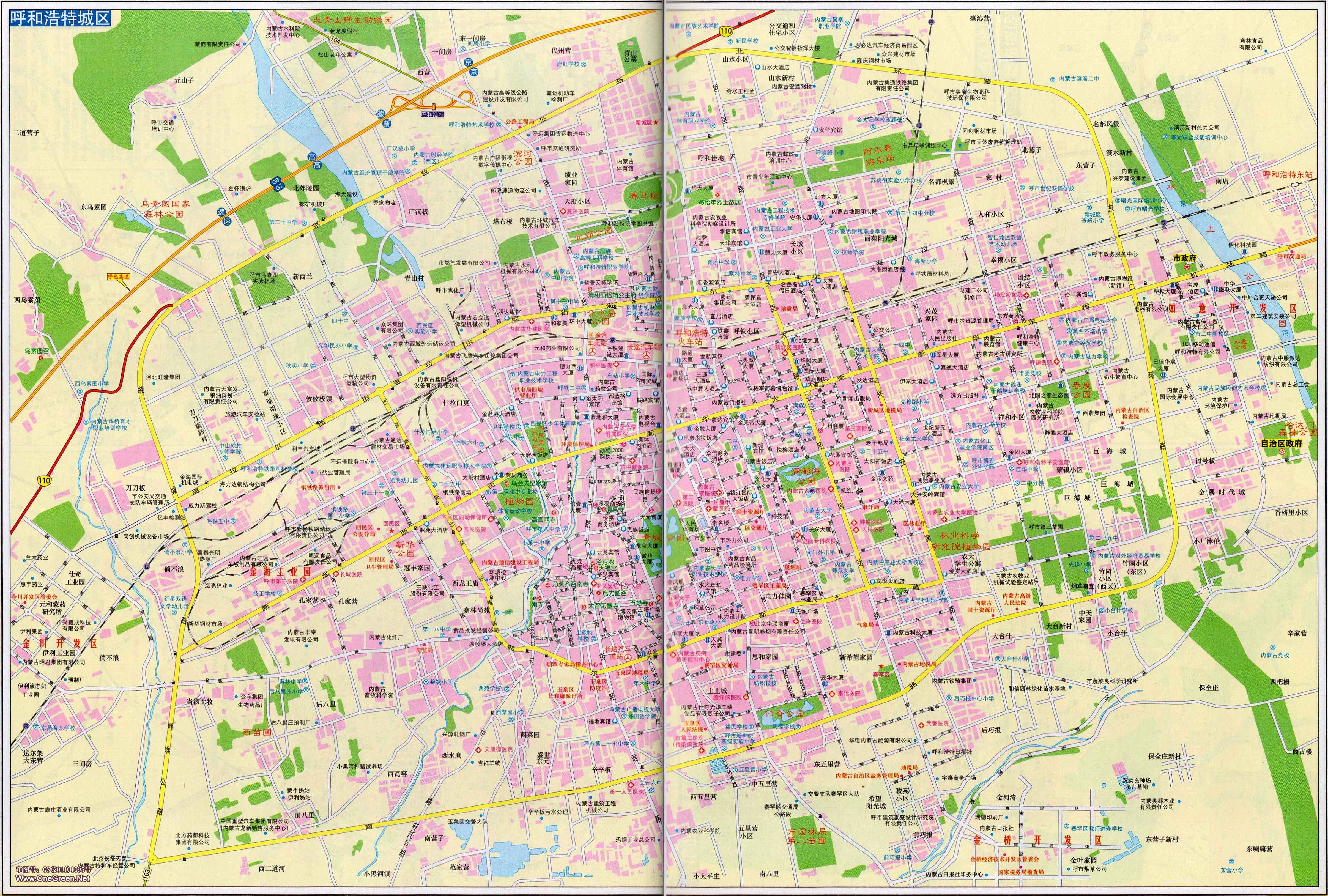内蒙古地图全图大图_呼和浩特地图_呼和浩特市区地图全图高清版_地图窝