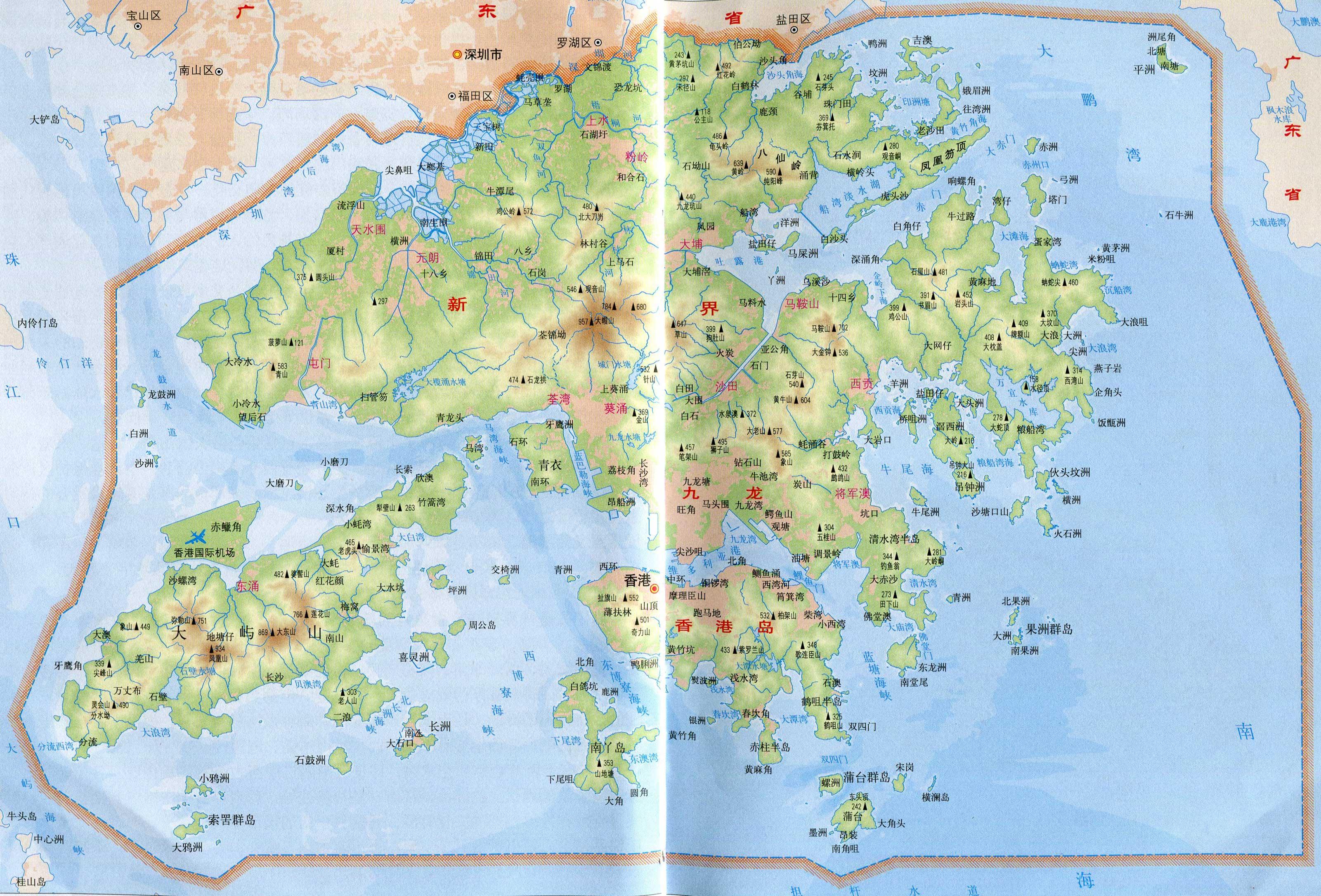 香港特别行政区地图册