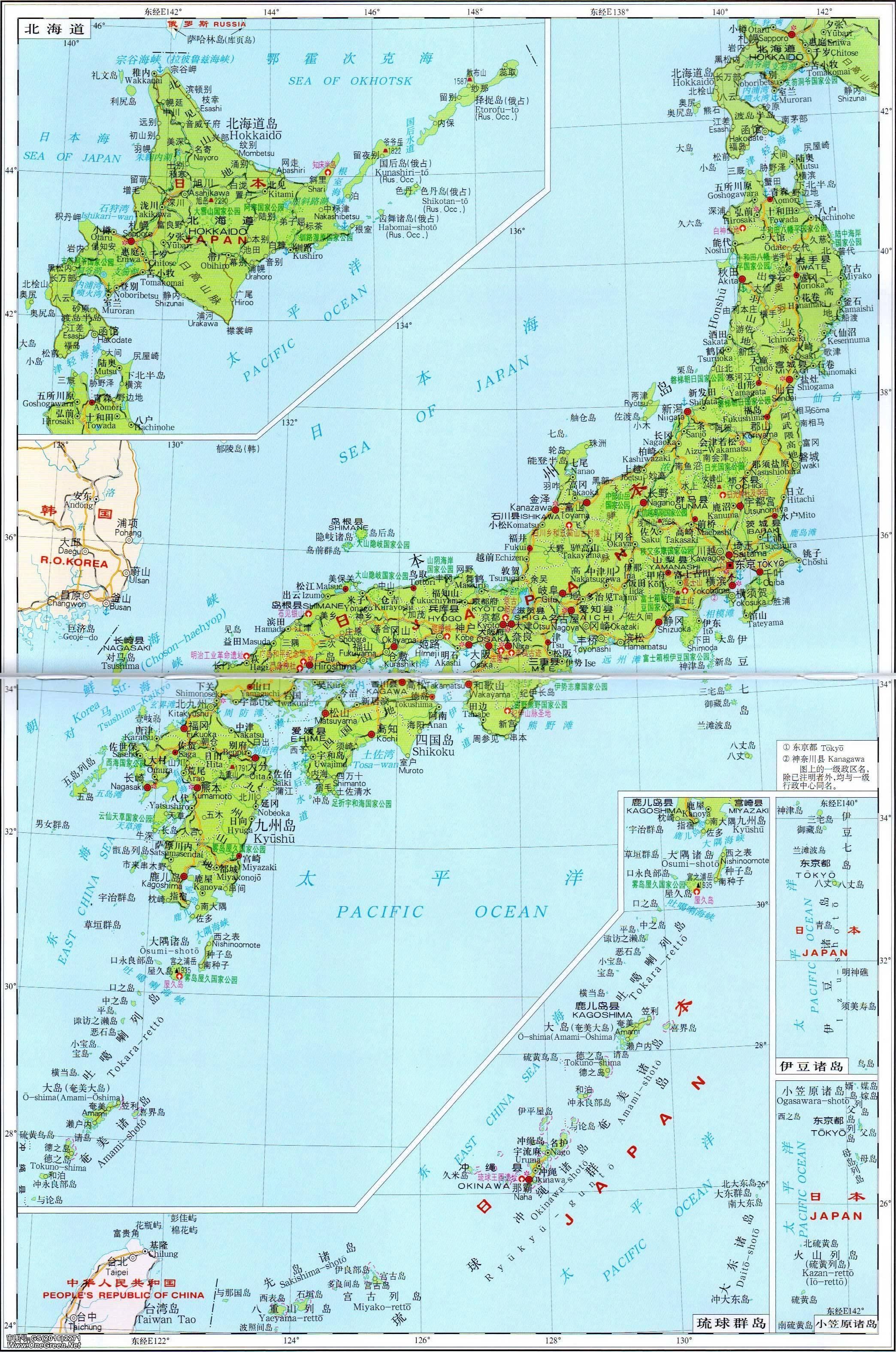 新加坡 地圖 中文 版 2017