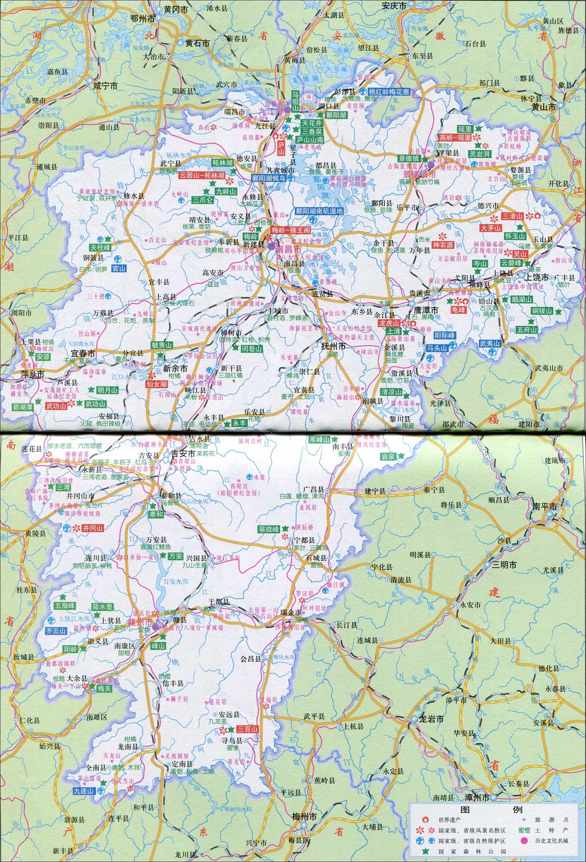 高速 公路 地圖 電子 版