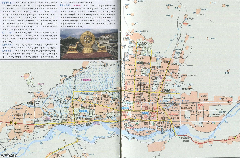 内蒙古地图全图大图_拉萨地图_拉萨市区地图全图高清版_地图窝