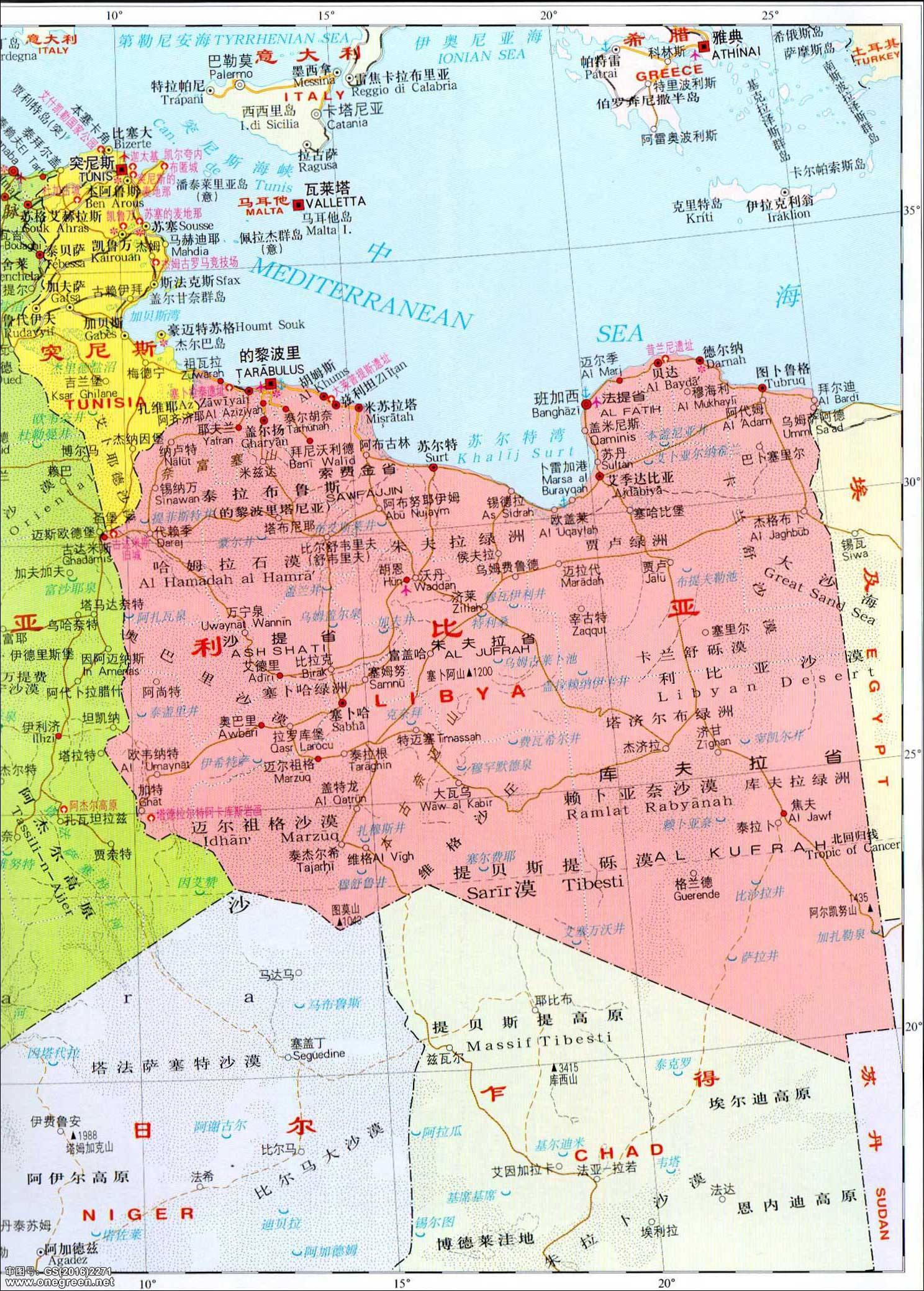 非洲东海岸红海沿岸