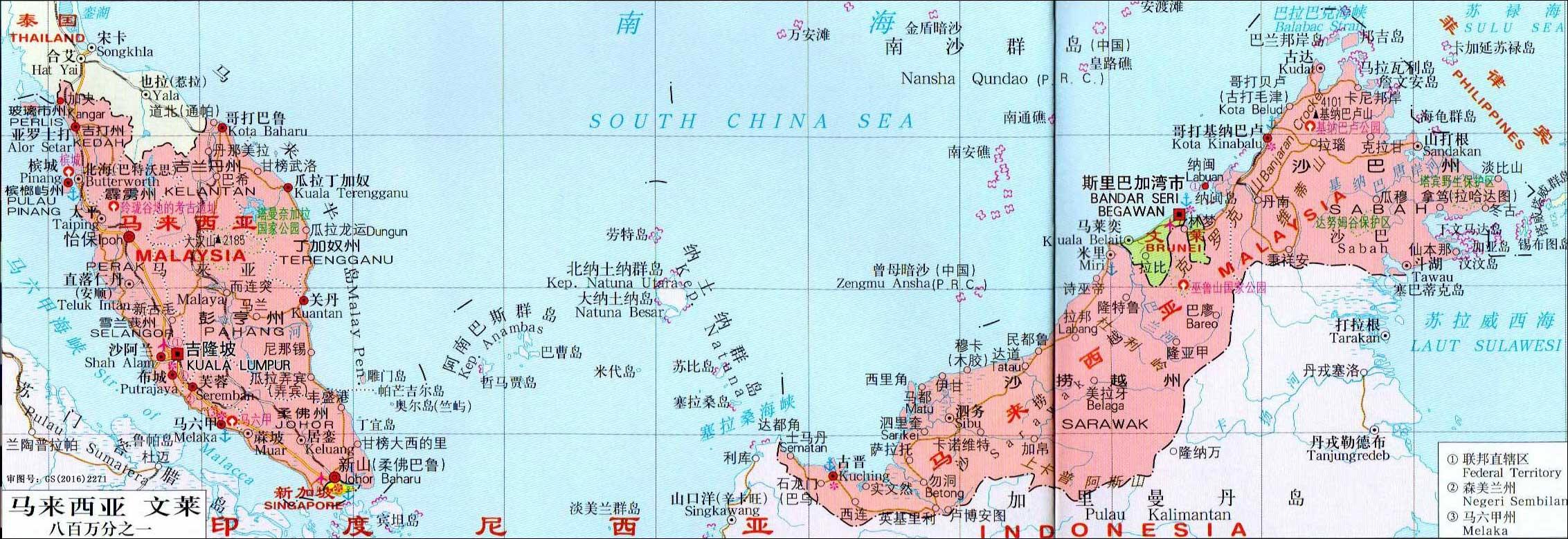 马来西亚地图,文莱地图_中文版全图