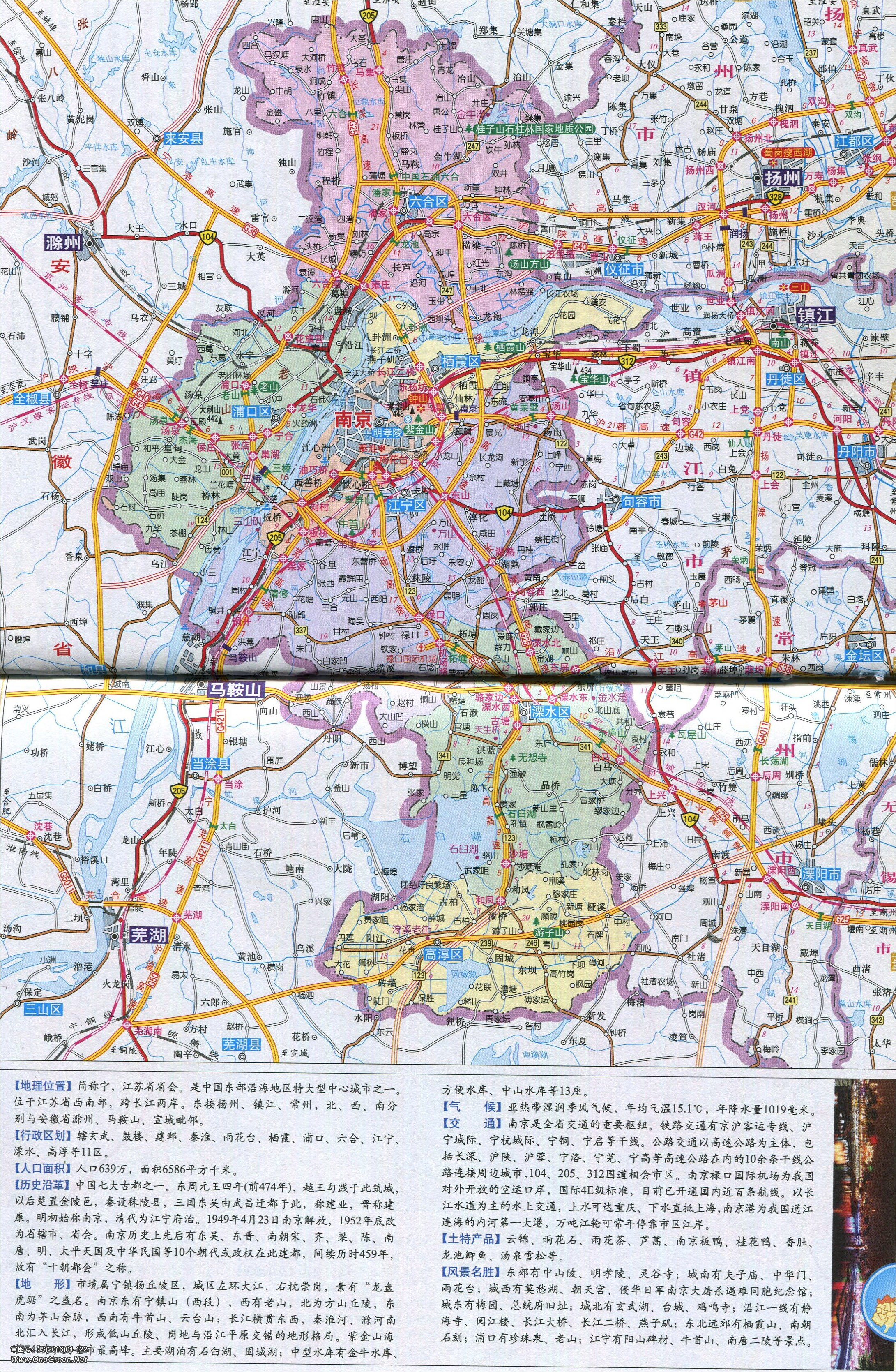 太原市地图_南京地图_南京市区地图全图高清版_地图窝
