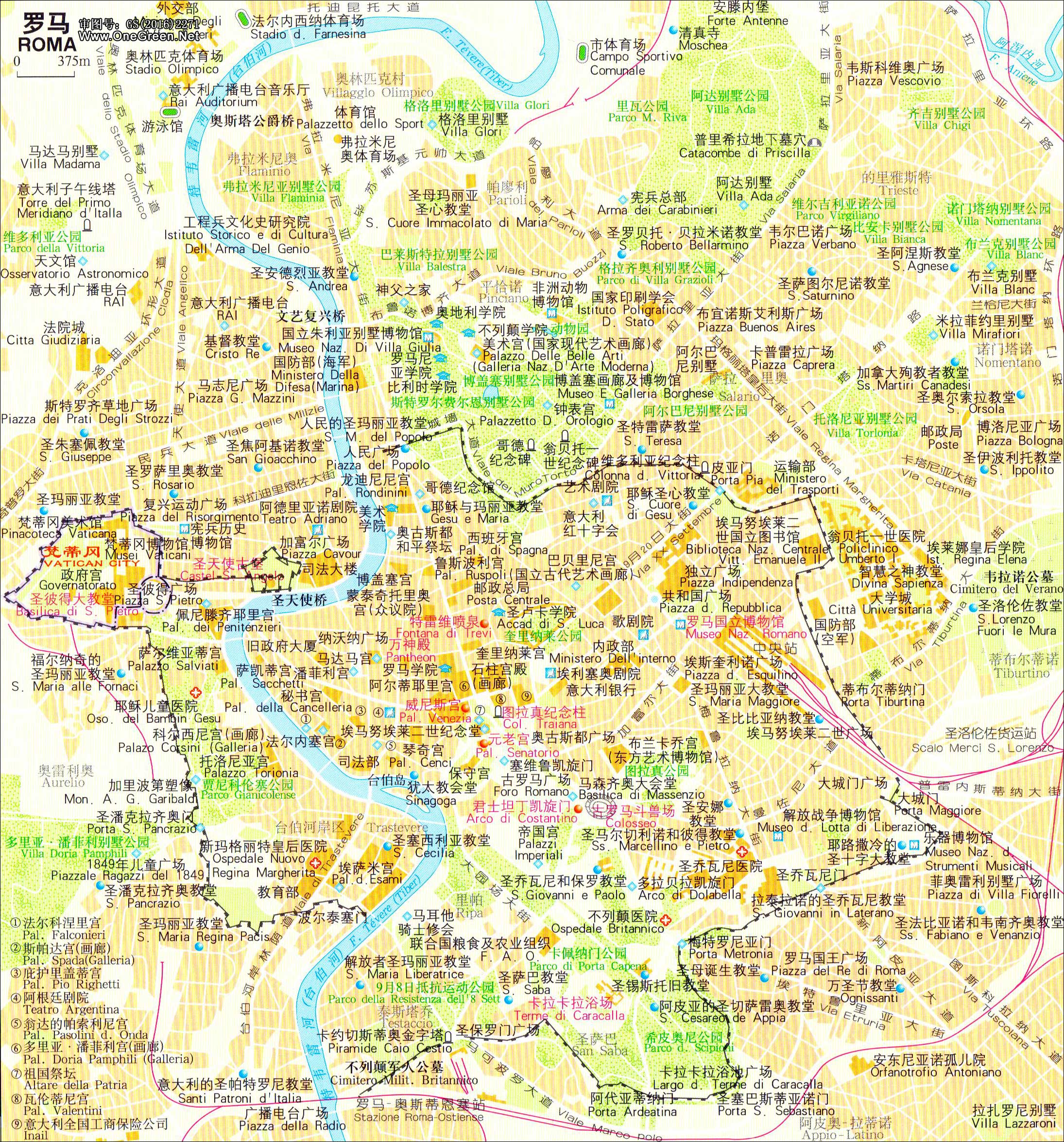 218-273羅馬帝國高清版大地圖 - 城市吧世界地圖 羅馬地圖,羅馬高清版圖片