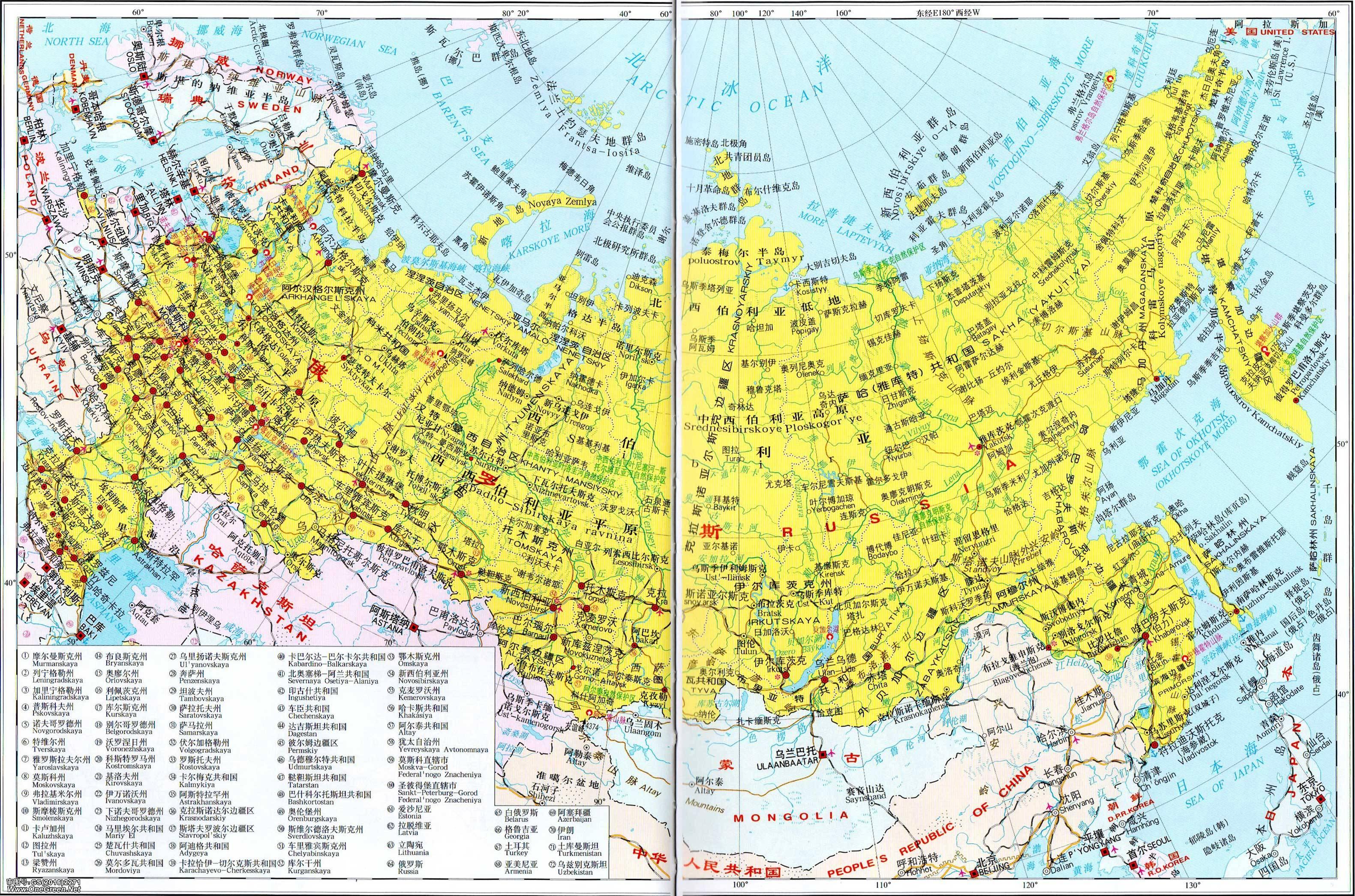 当前位置: 地图查询 > 俄罗斯地图
