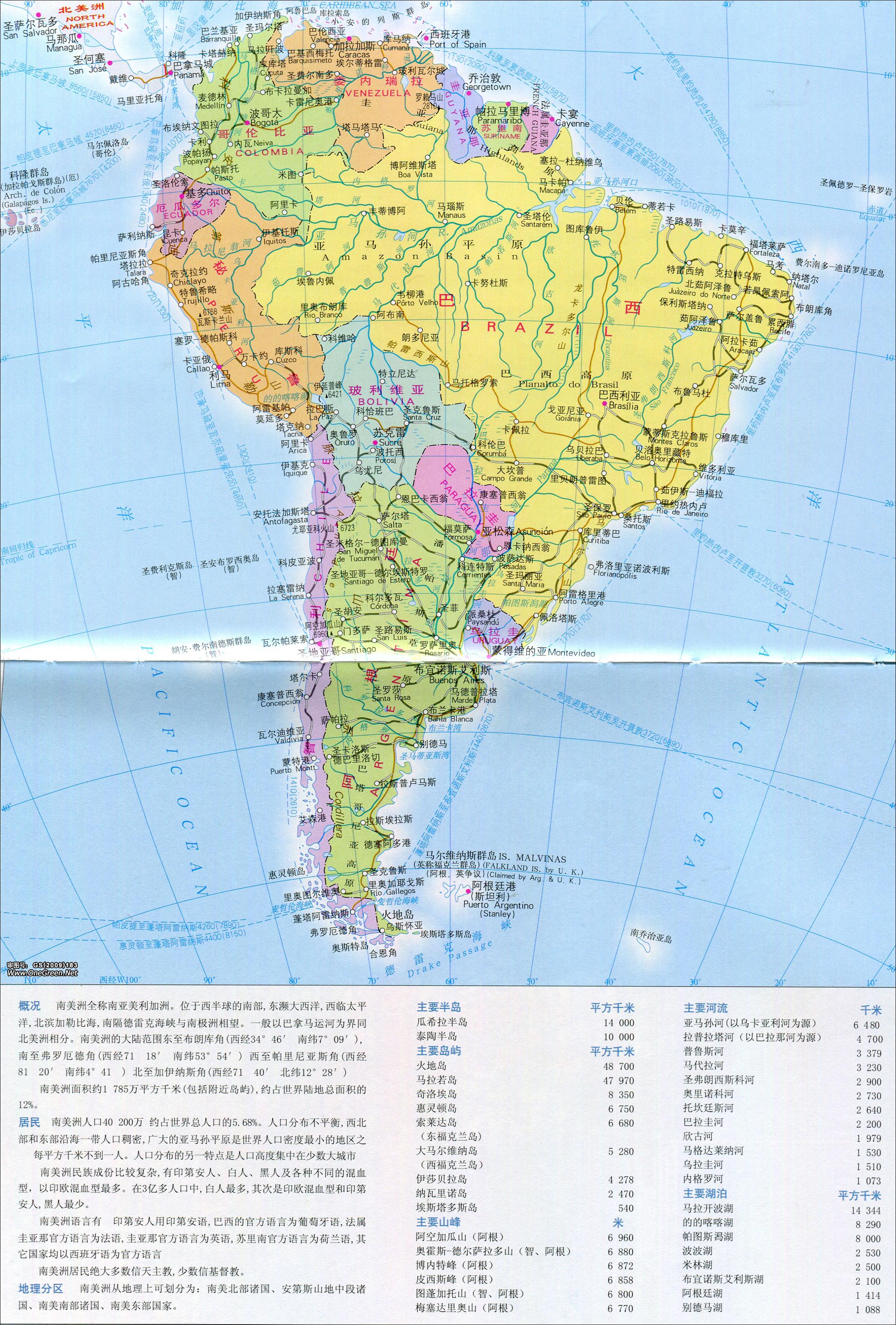 香港 地图 中文 版